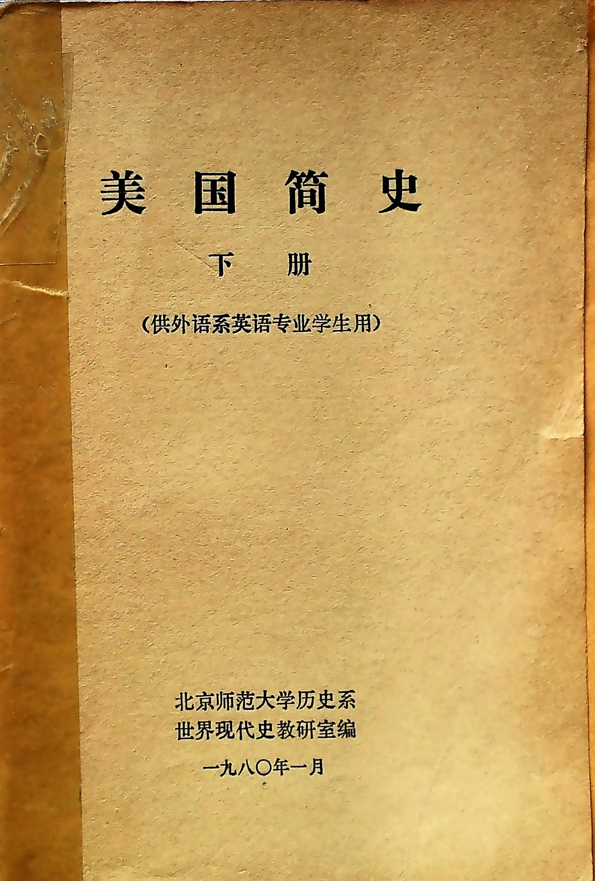 1 IMG186.jpg