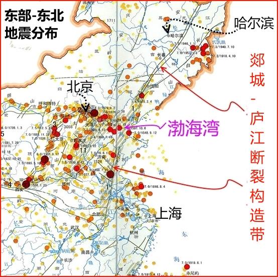MAP01-Earthquake1a.jpg