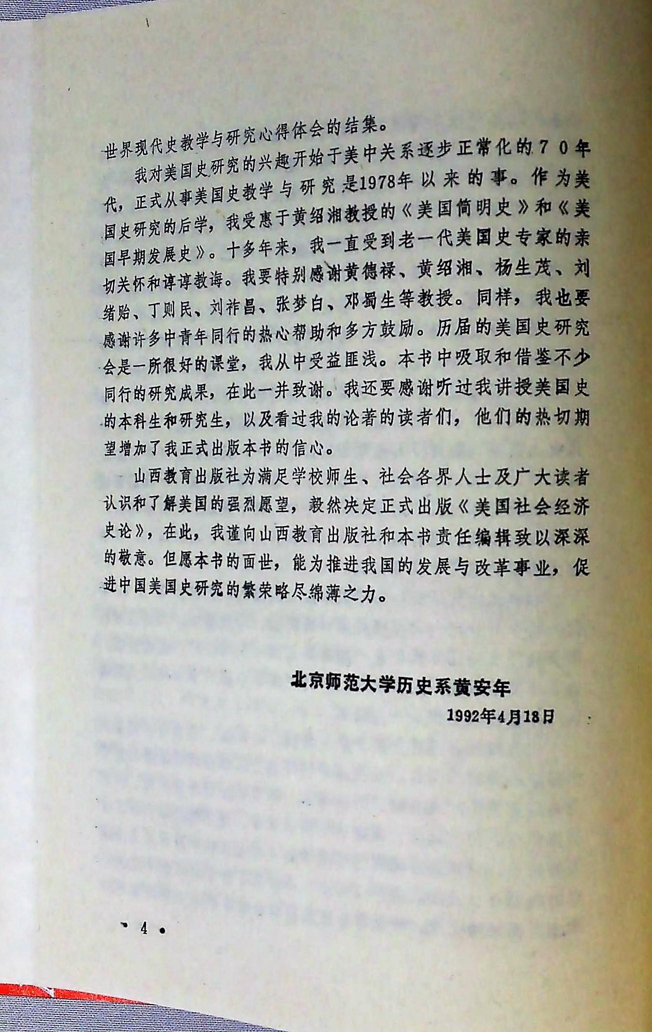 6 IMG540.jpg