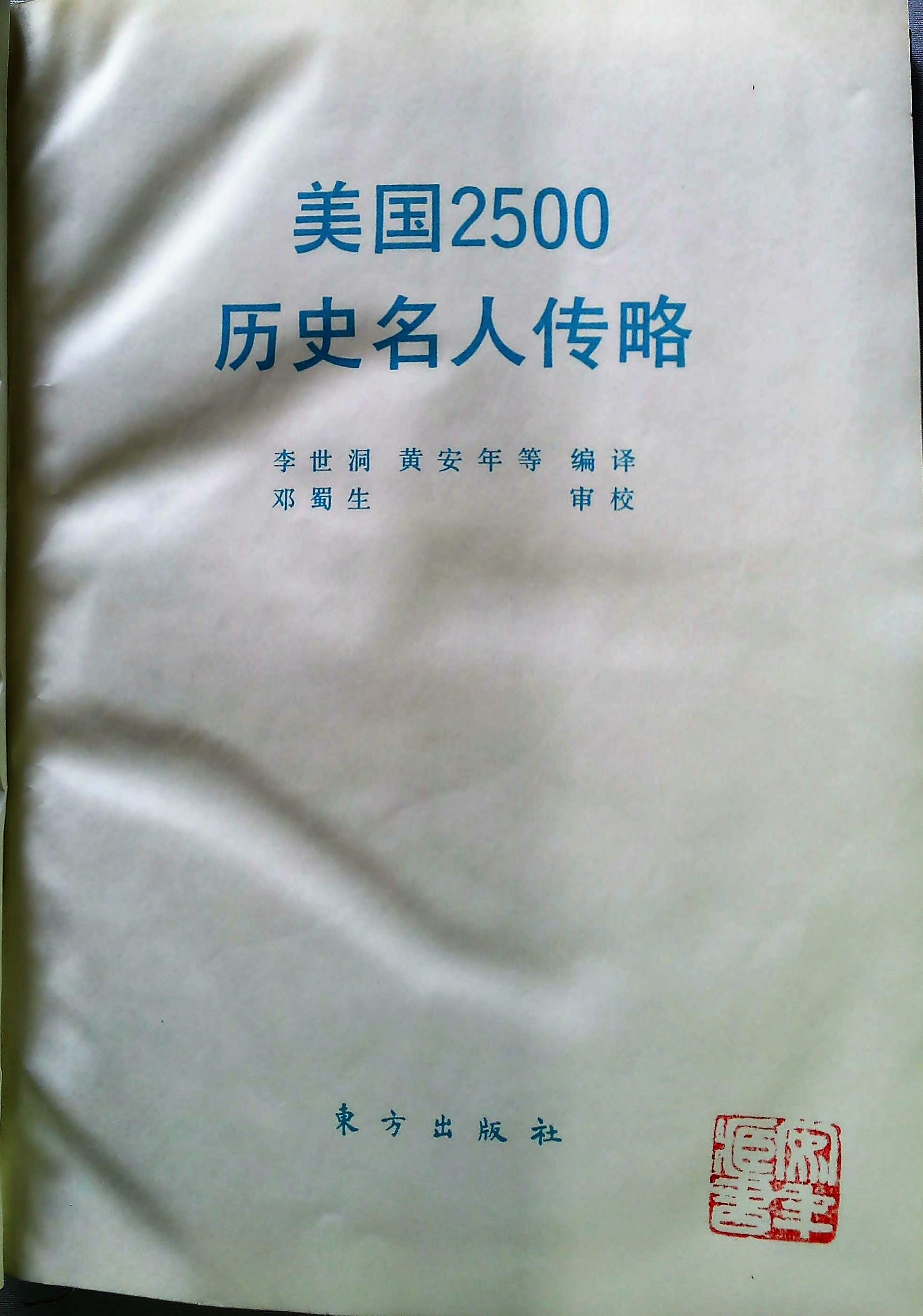 3 IMG557.jpg