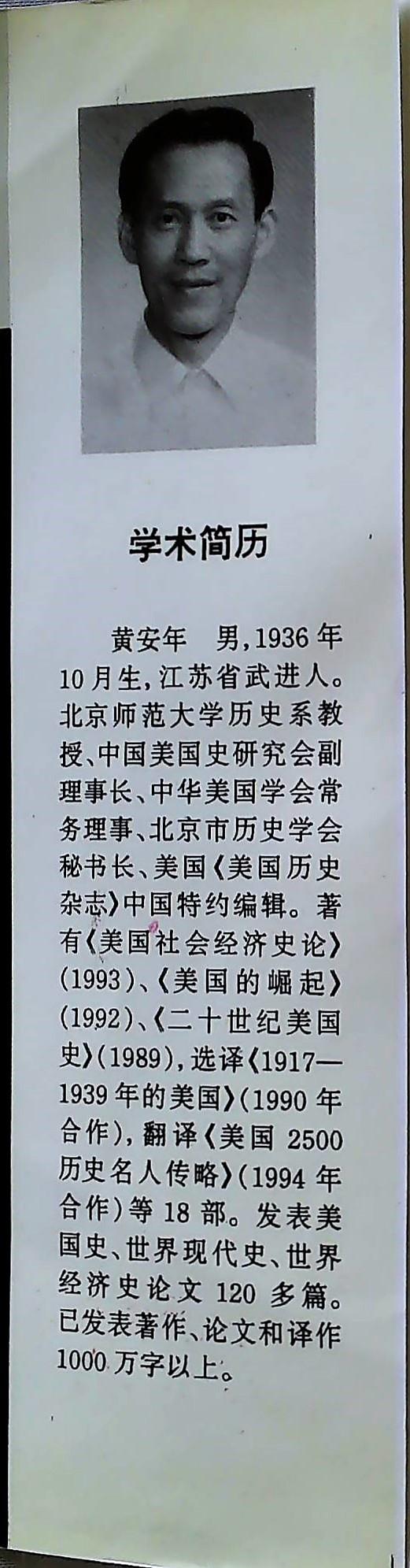 2 IMG668.jpg