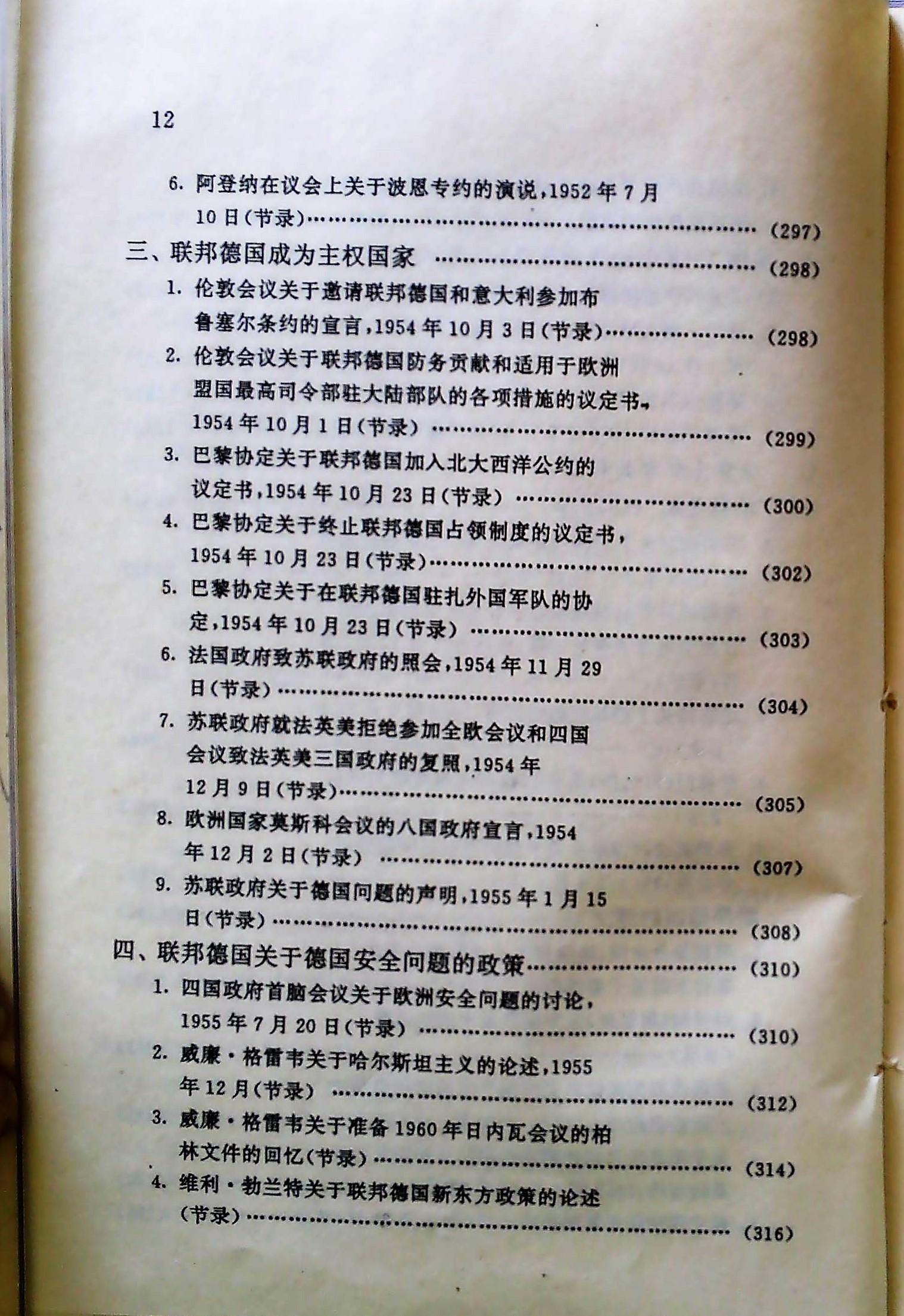 15 MG703.jpg