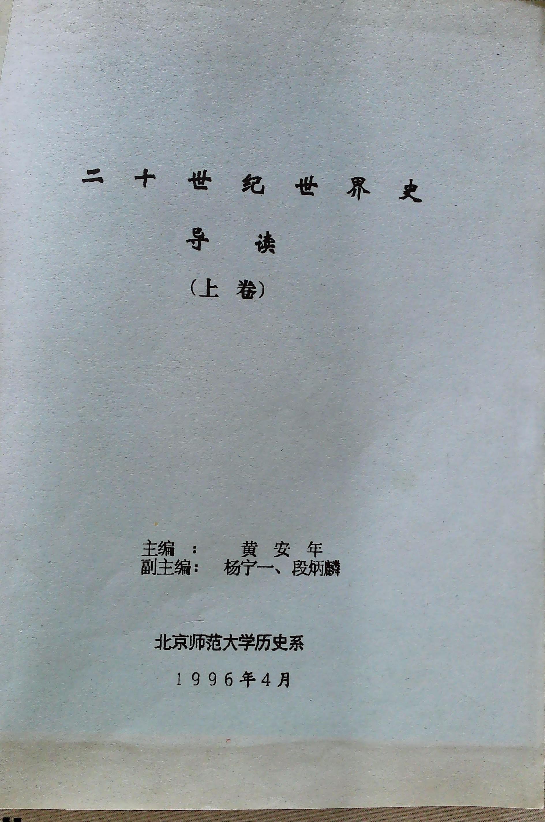 凤凰彩票网站 2