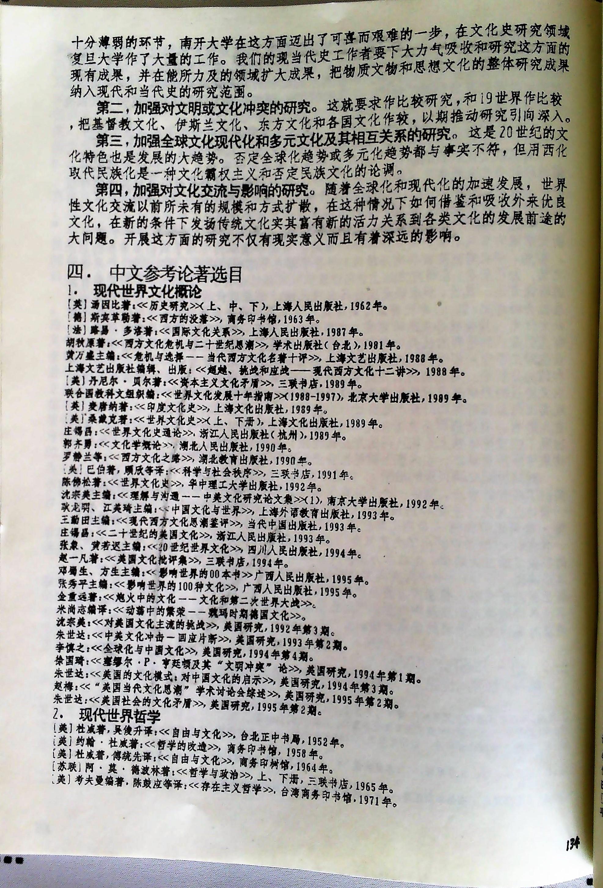 凤凰彩票网站 8