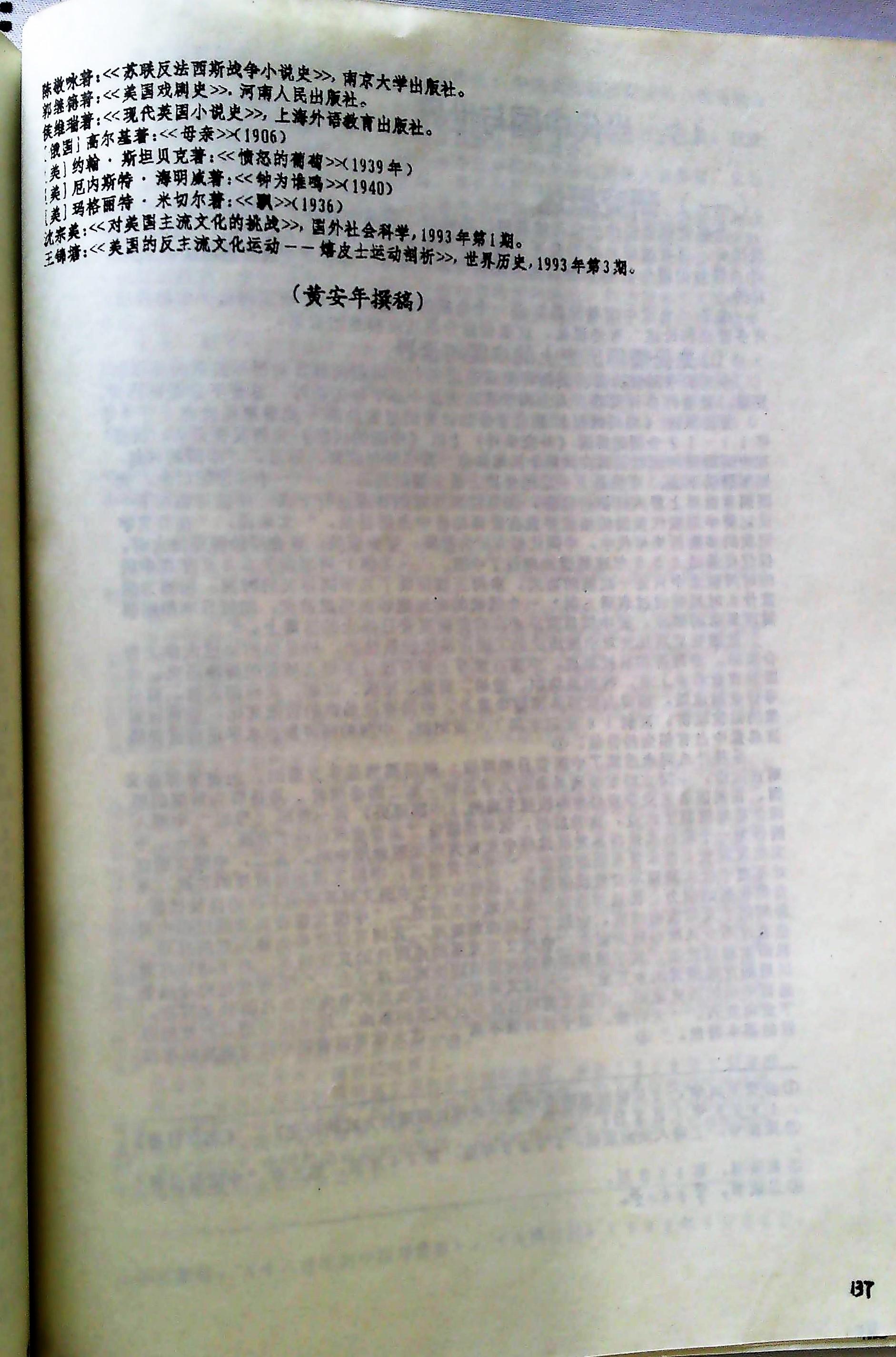 图片 12