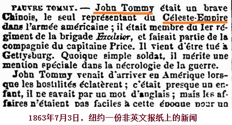 1863_07_10 John Tommy Courrier des Etats-Unis (New York NY).jpg