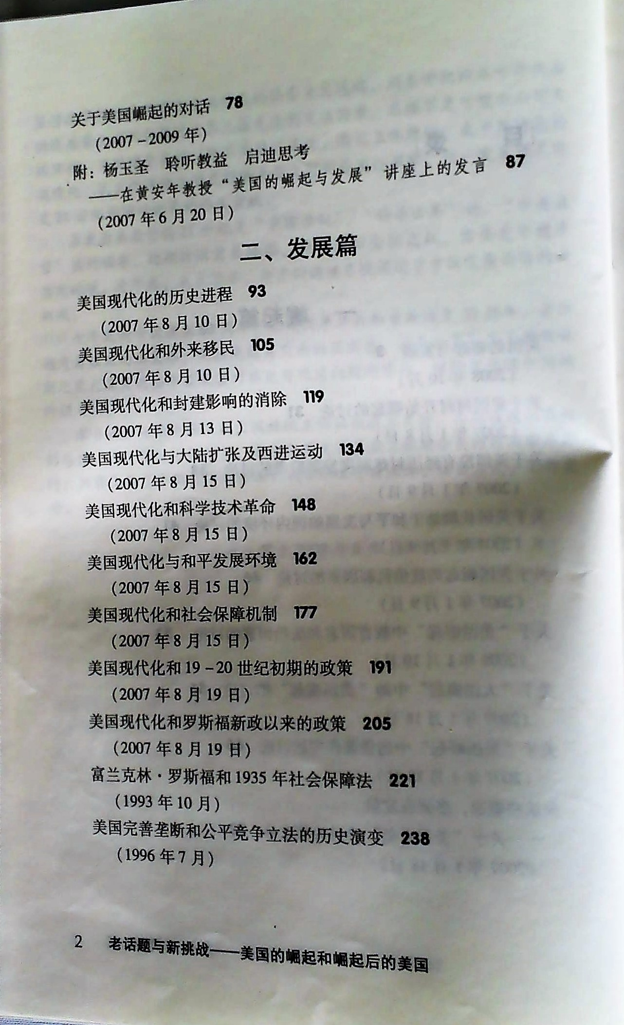 7 IMG937.jpg