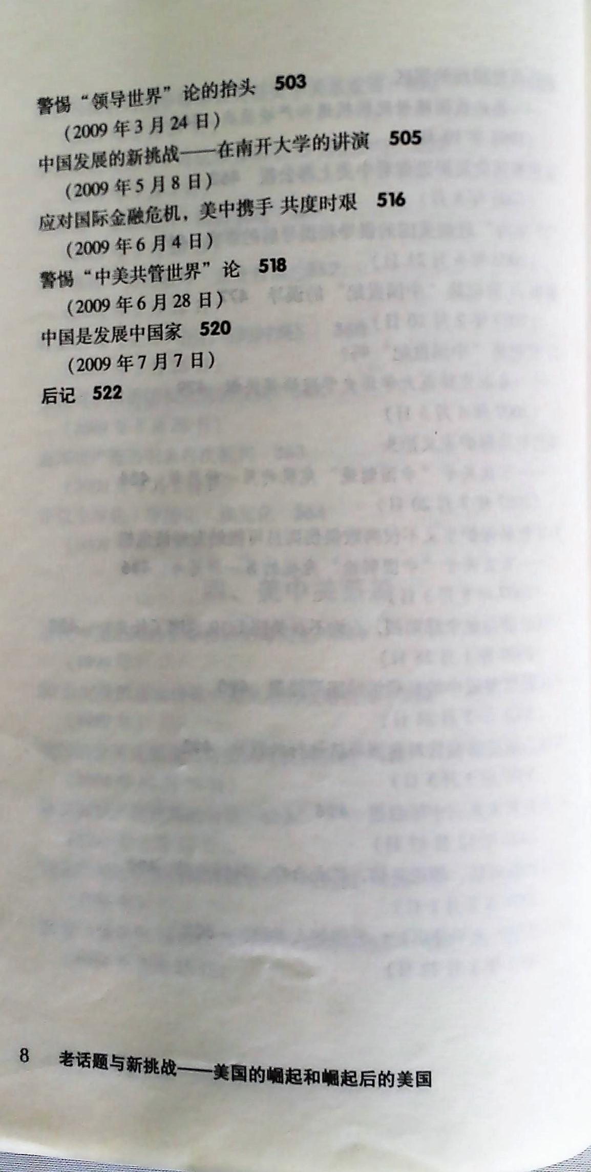 14 IMG943.jpg