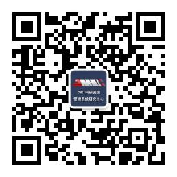 qrcode_for_gh_63bce99033e1_258.jpg
