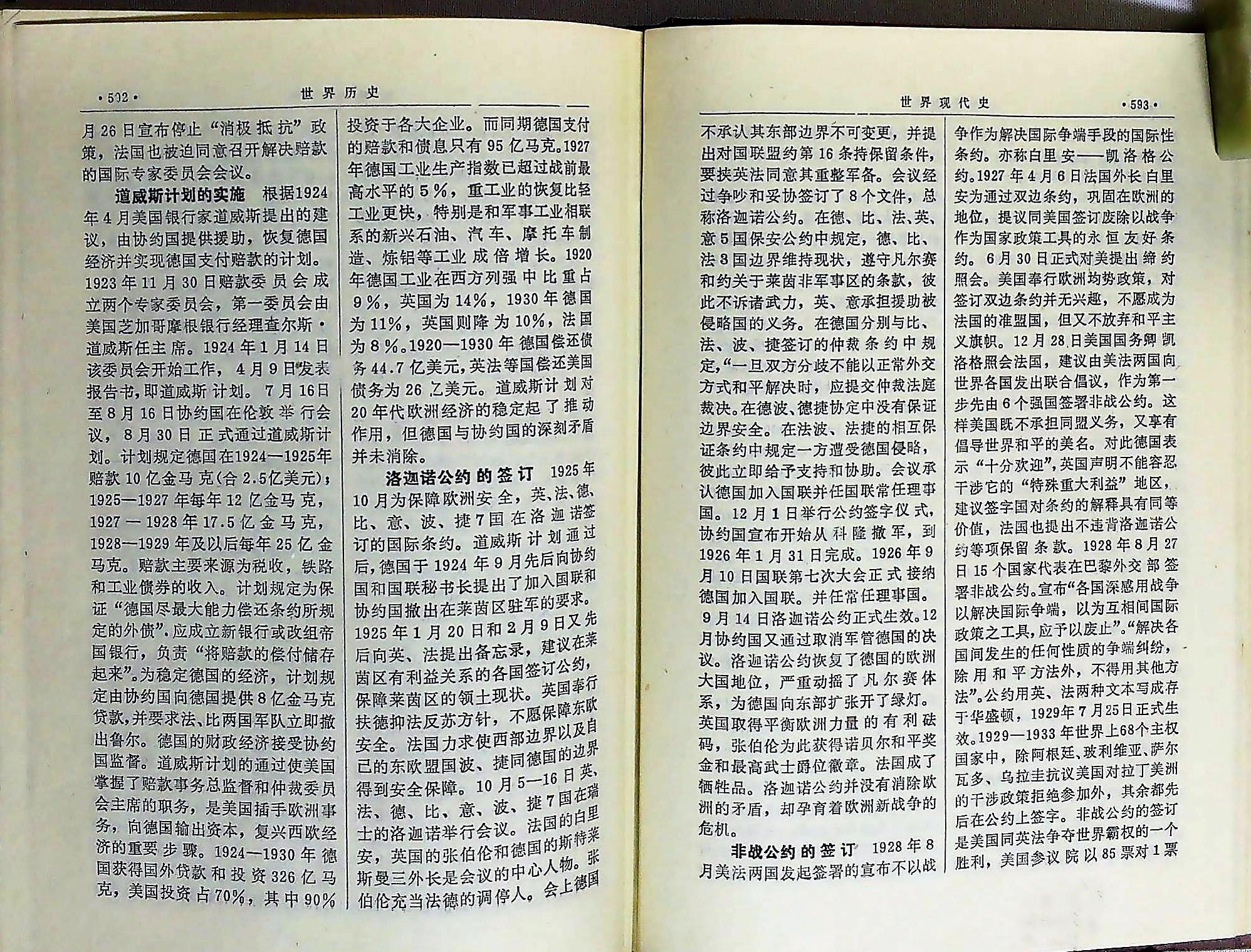 30 MG1160.jpg