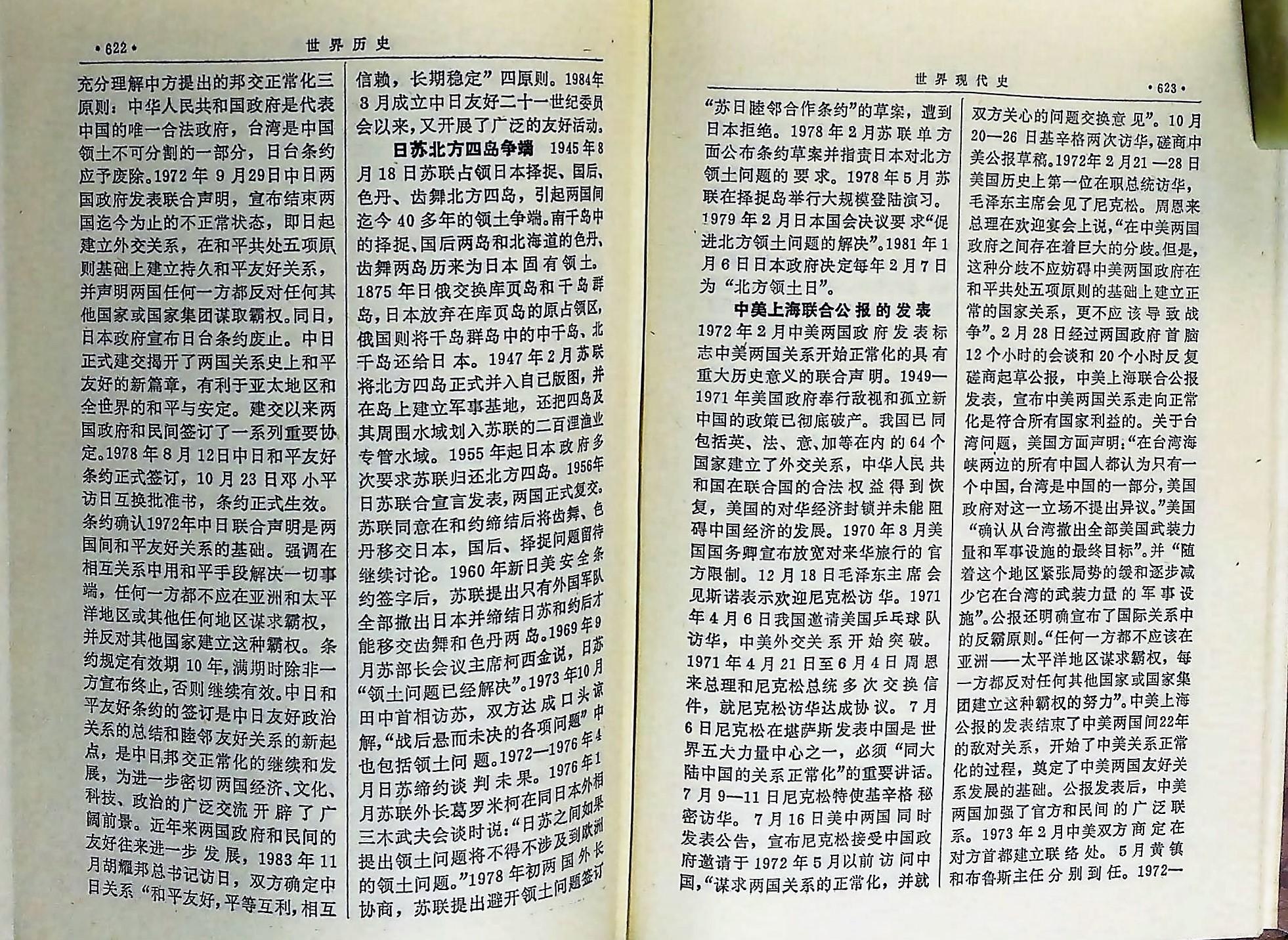 45 .jpg