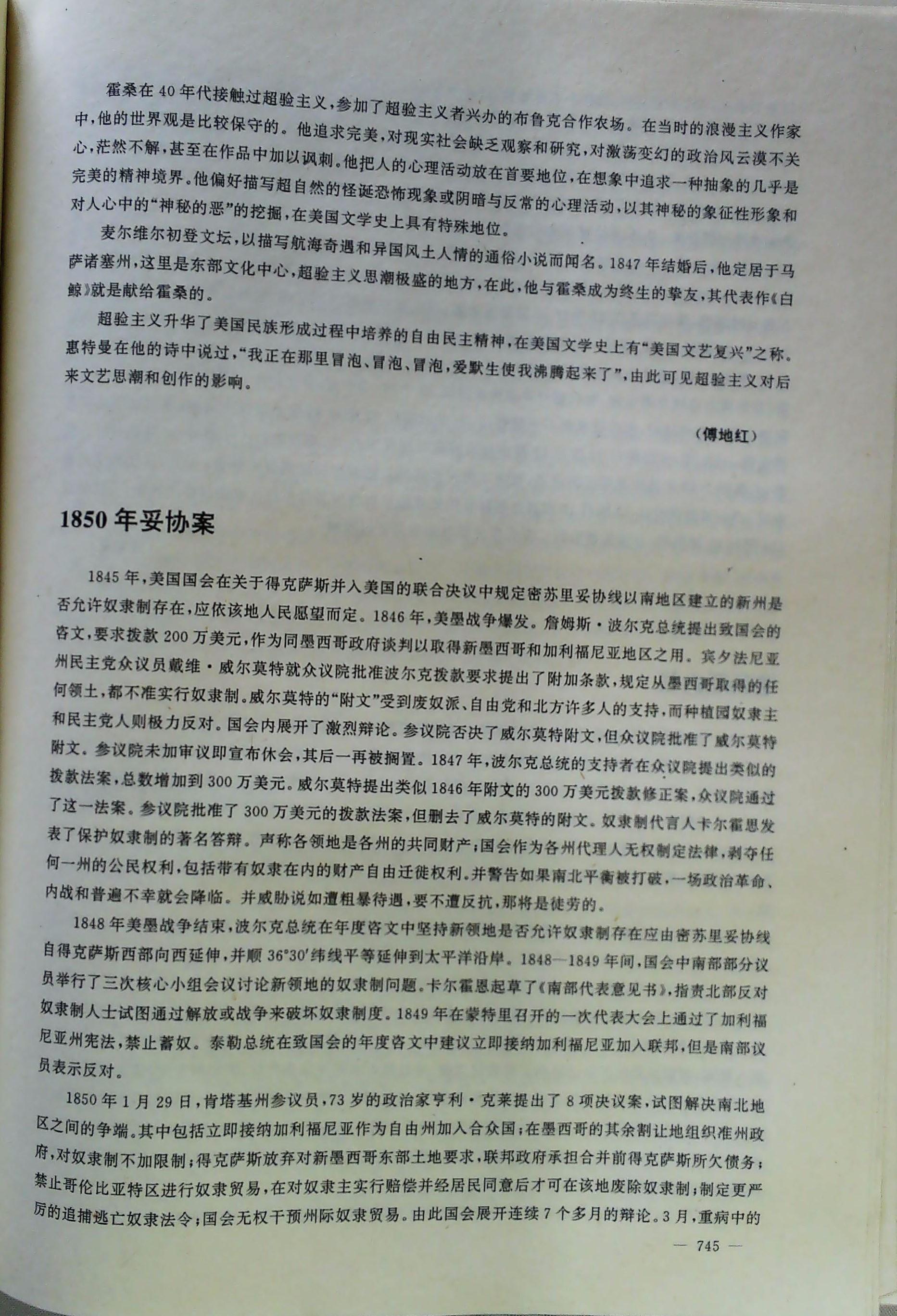1 IMG1228.jpg