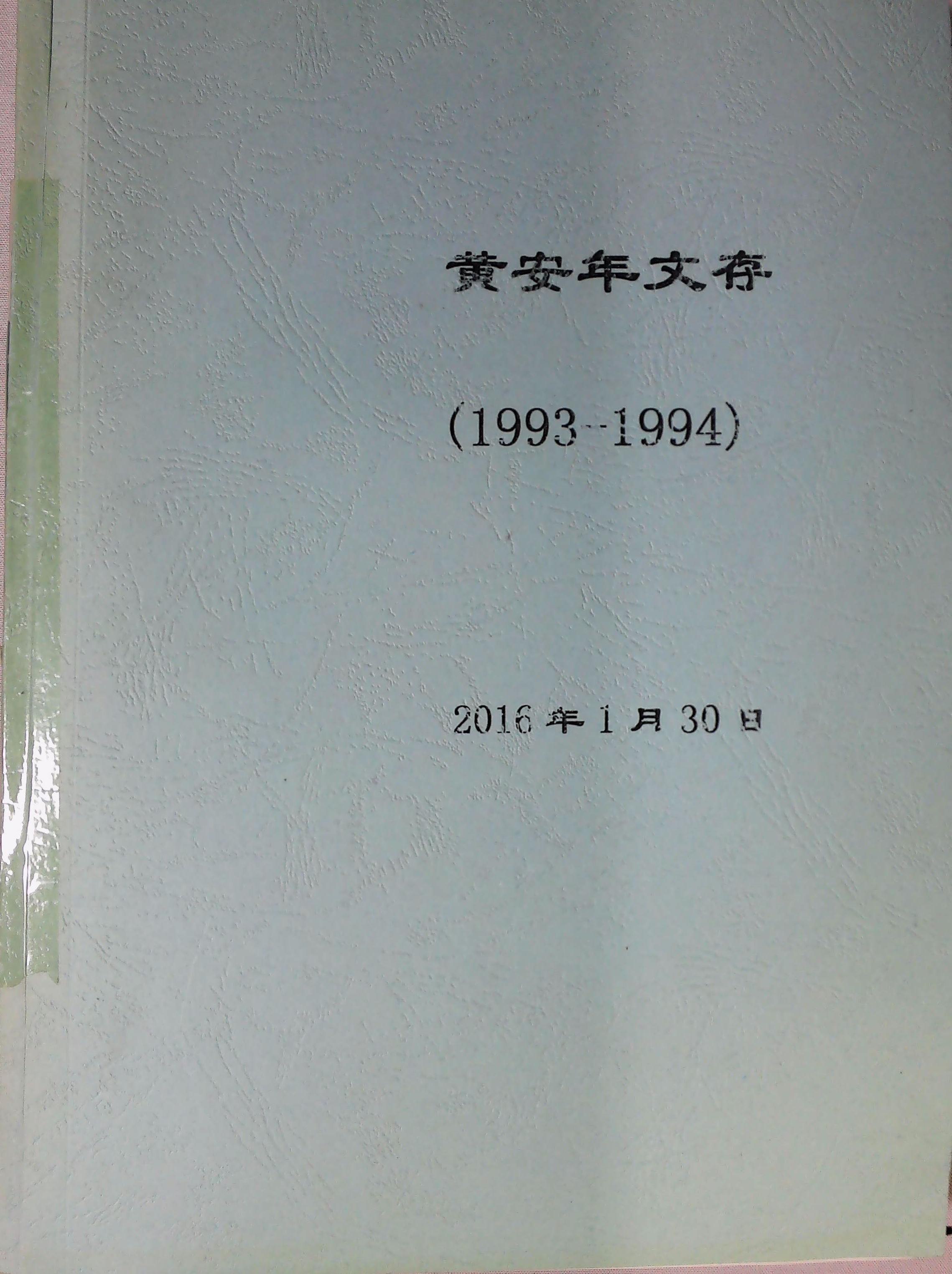 1 IMG1261.jpg