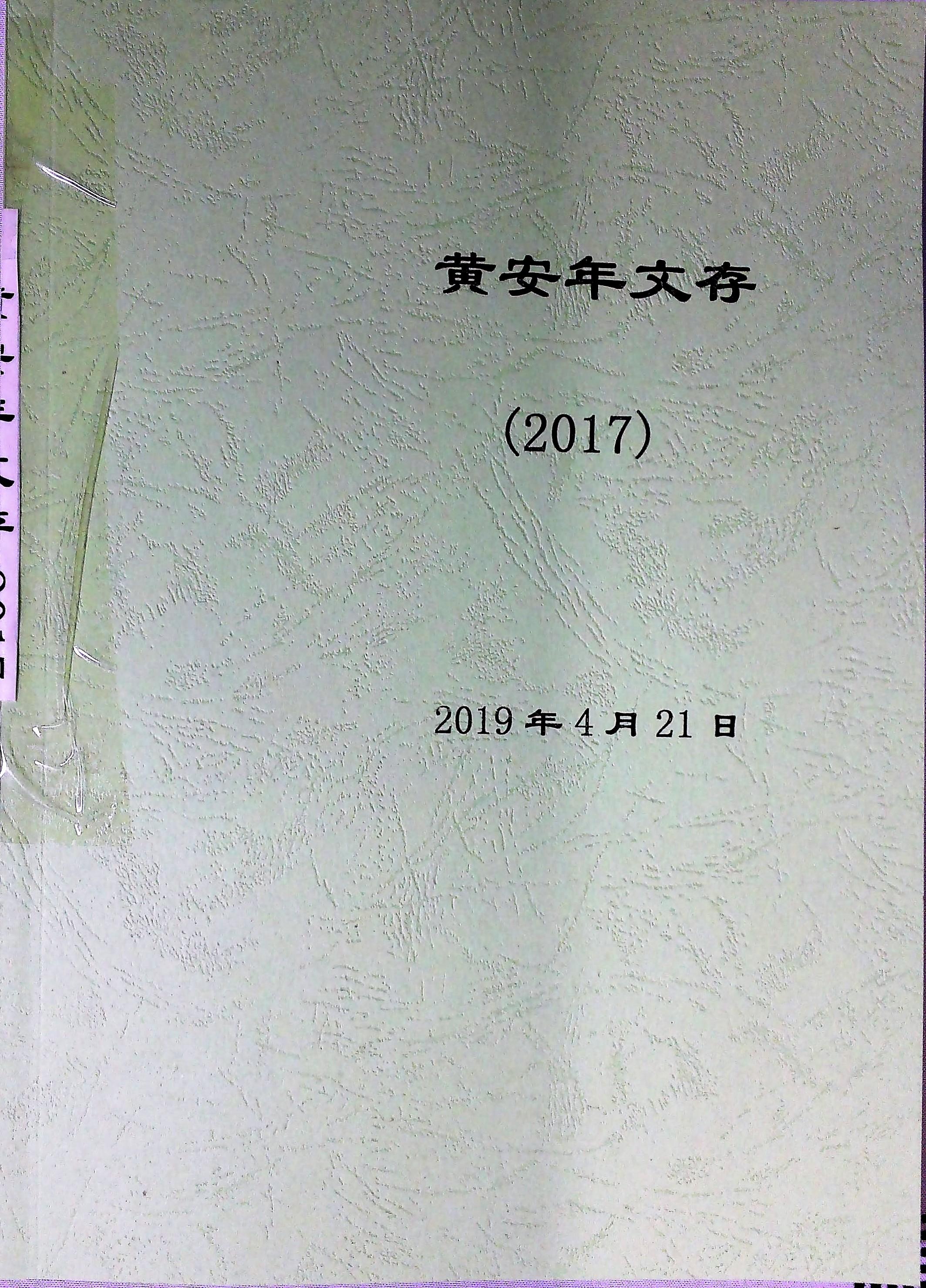 1 IMG1402.jpg