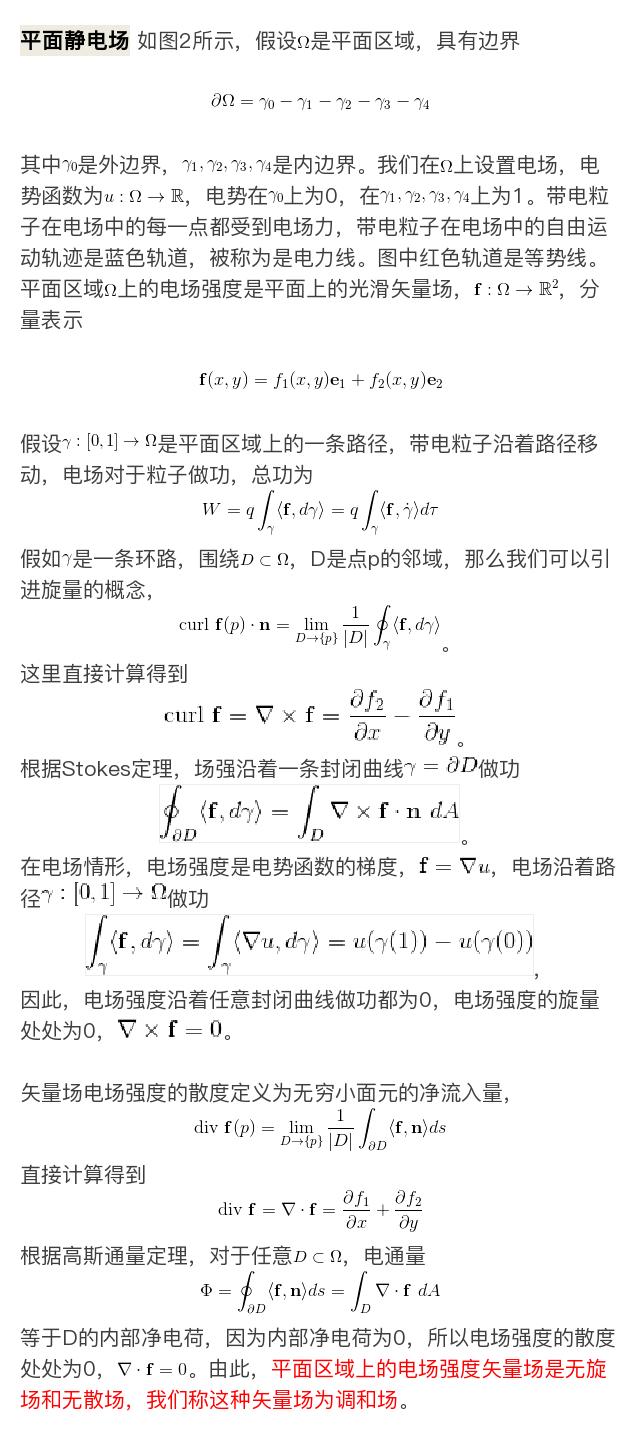 顾图1_看图王.png