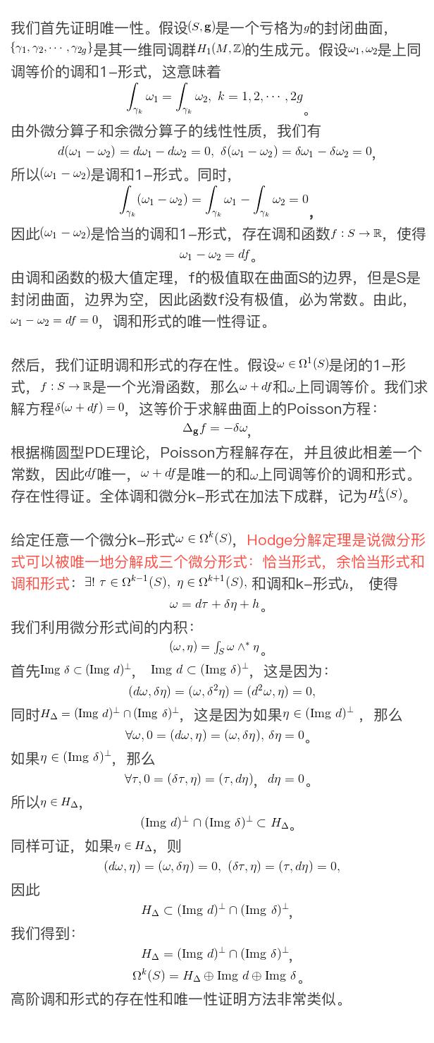 顾图3_看图王_看图王.png