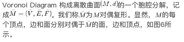 图片4_看图王_副本.png