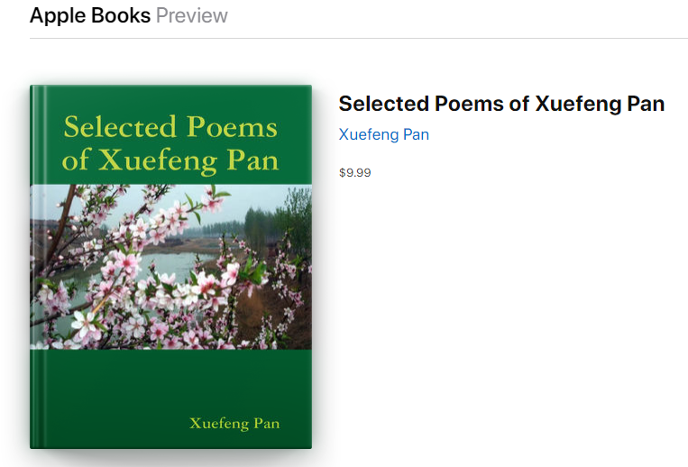Selected Poems of Xuefeng Pan.PNG