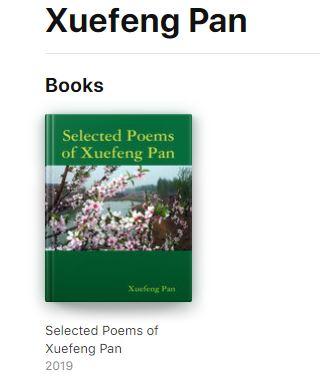 Xuefeng Pan Poetry.JPG