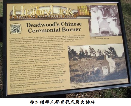 chinese-history-of-deadwood.jpg