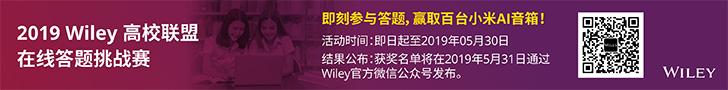 570602-728x90px_V2-FINAL WEB READY.jpg