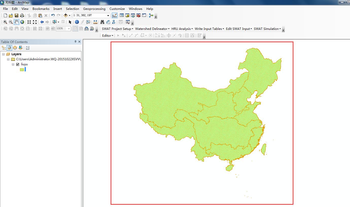 中国九大流域SHP.png