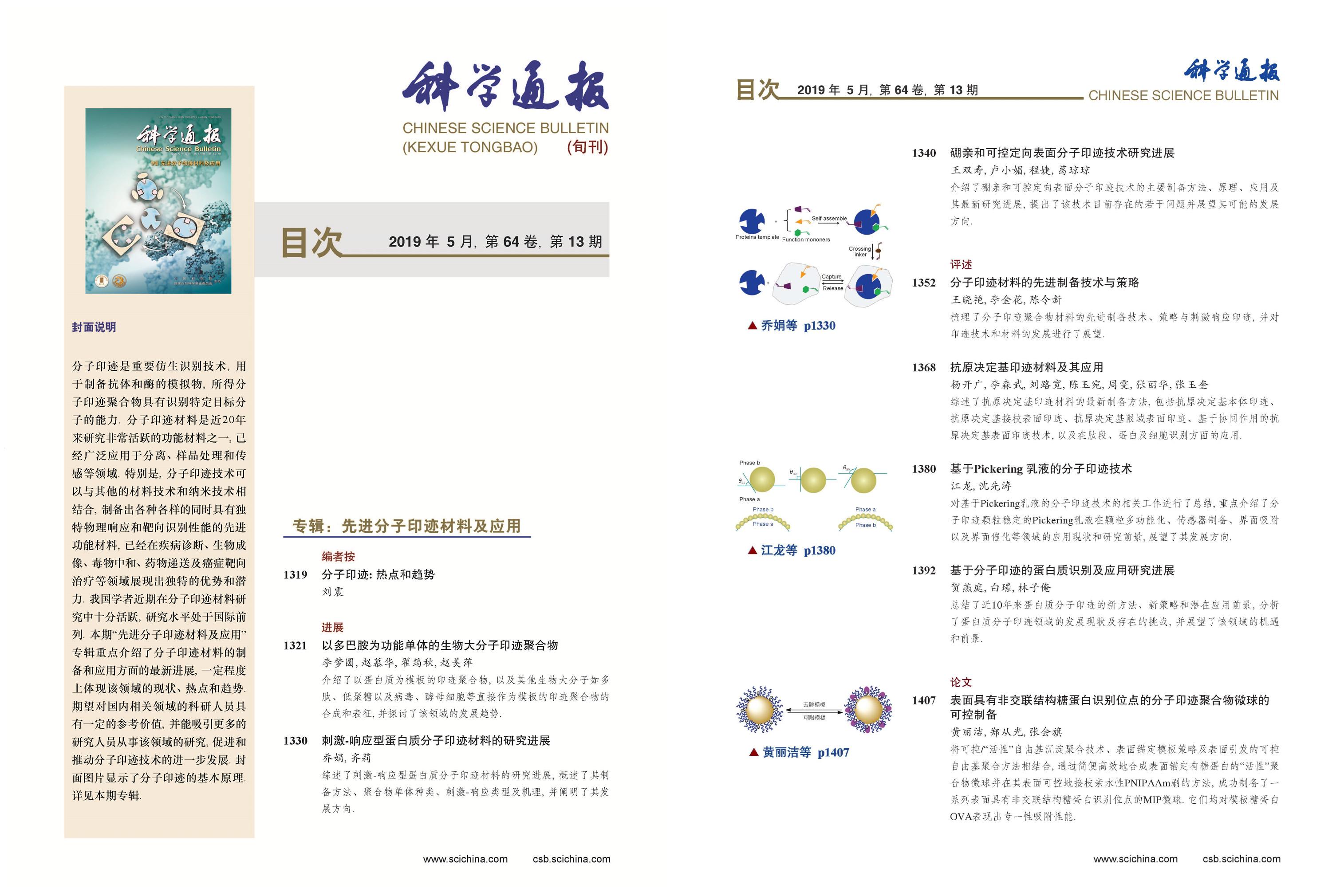 0-97kz-19-13ML_页面_1_副本.jpg