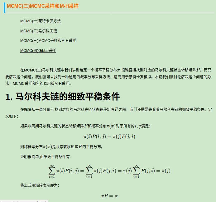 MCMC3.1.png