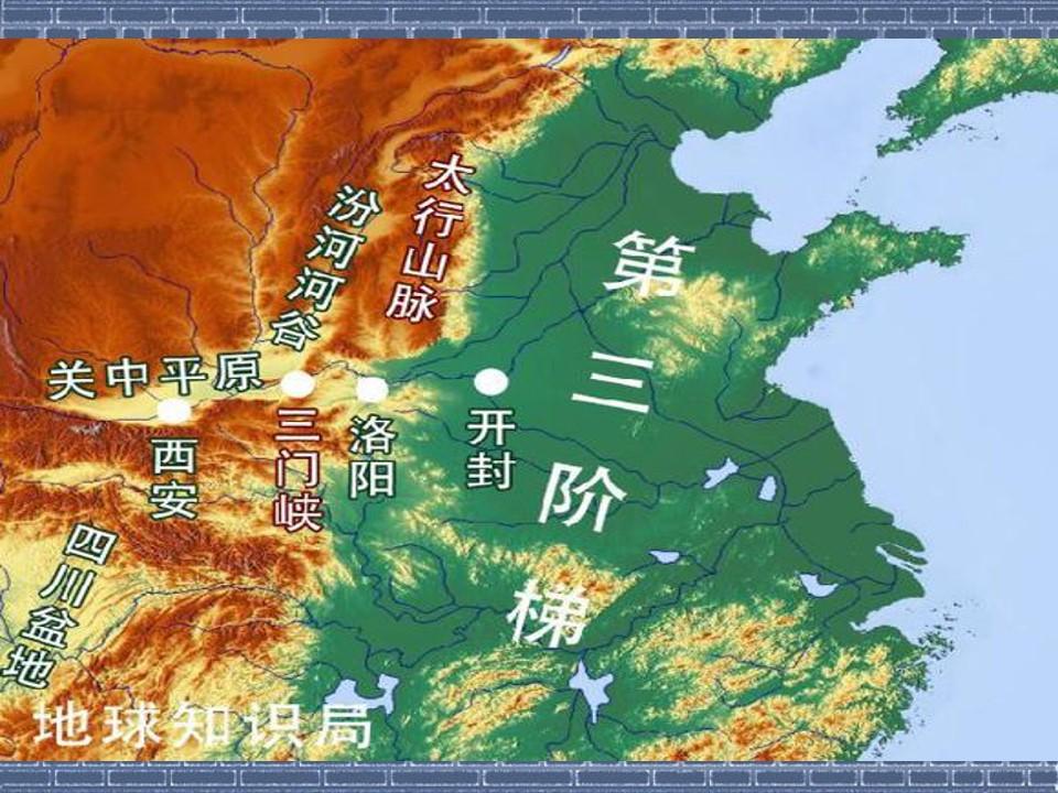 中国地理三大阶梯图_科学网—[转载]河南(中原)的辉煌、衰落与复兴 - 冯兆东的博文