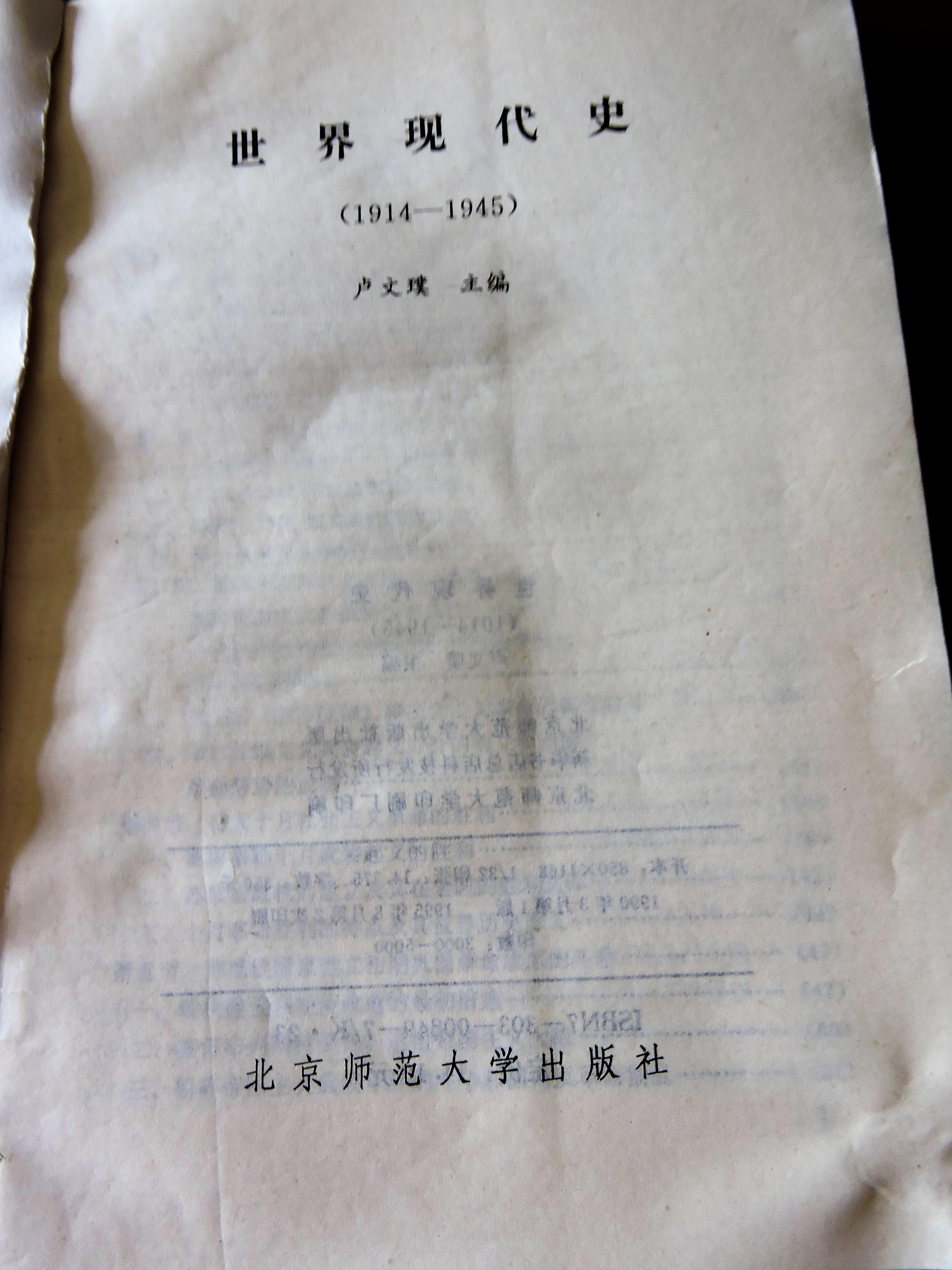 2 DSCN7917.jpg