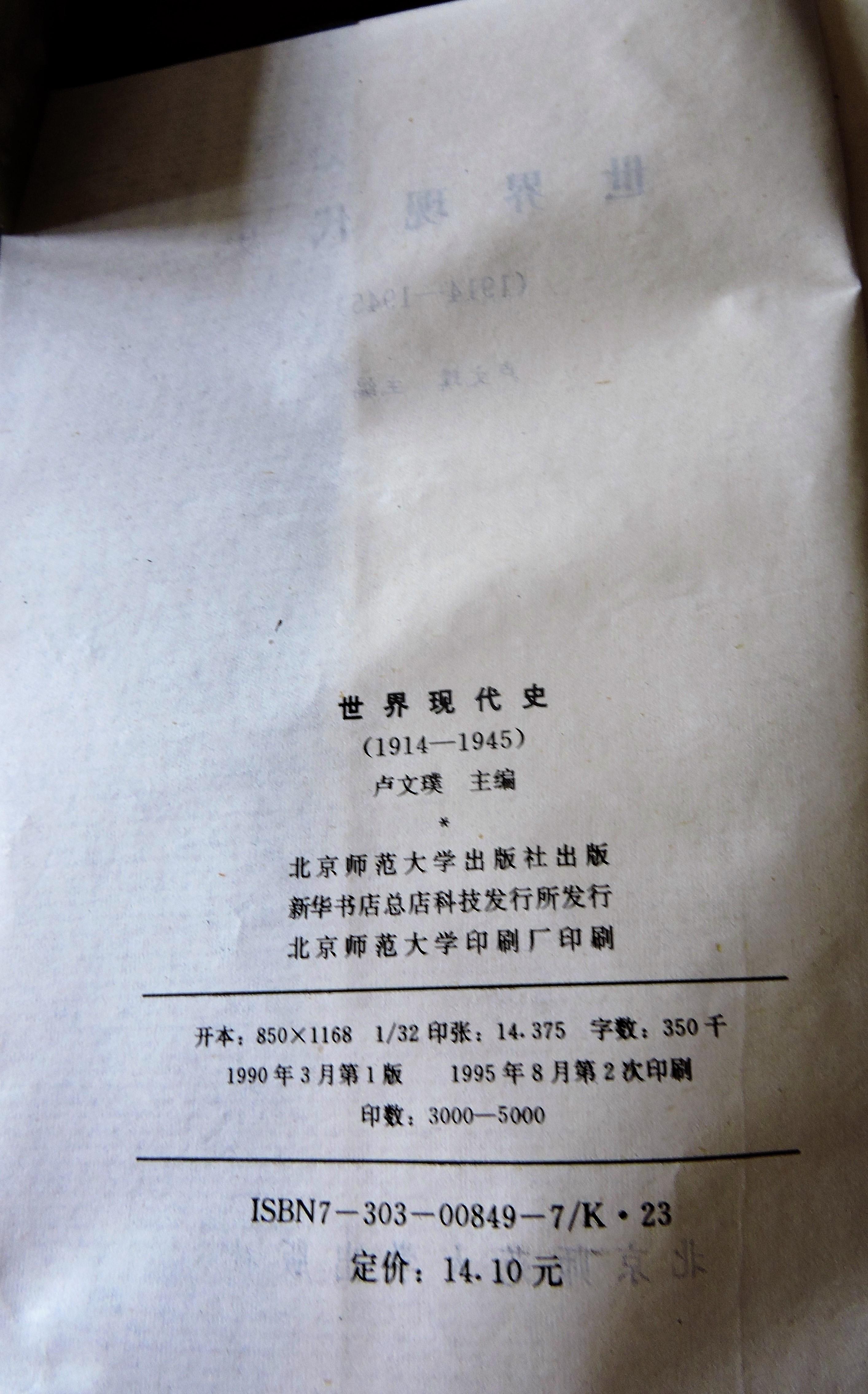 3 DSCN7918.jpg