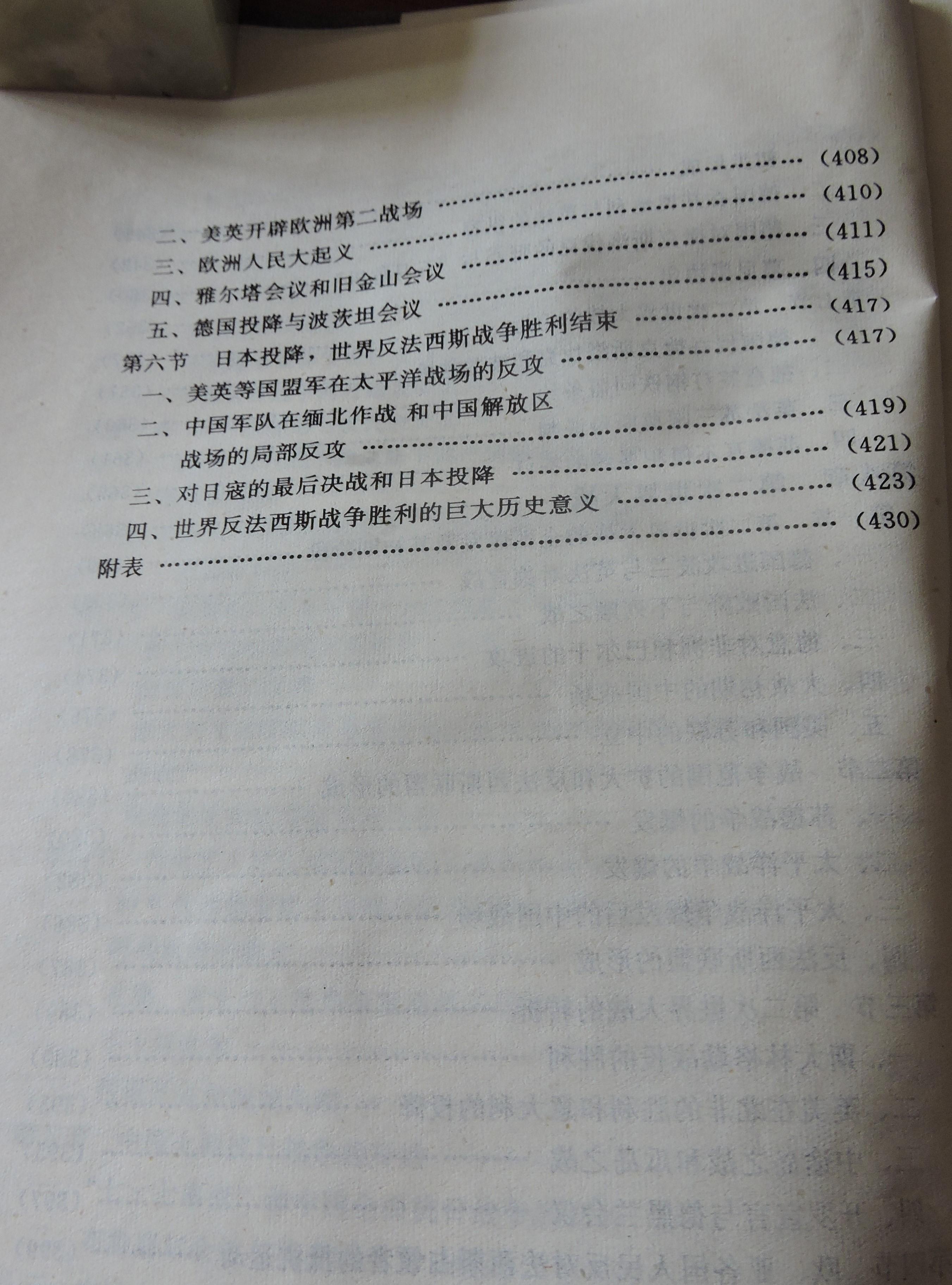 11 DSCN7926.jpg