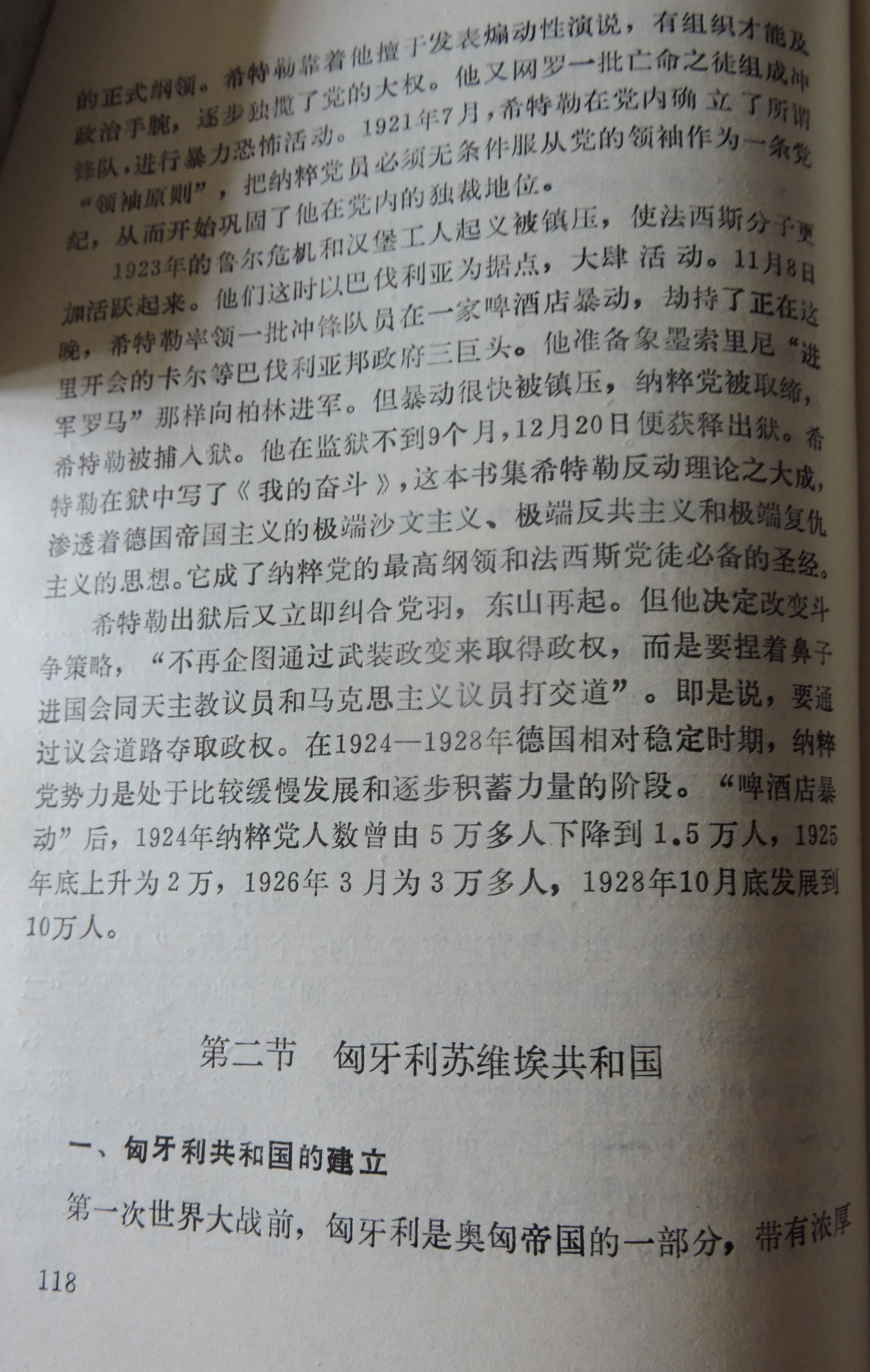 1 DSCN7846.jpg