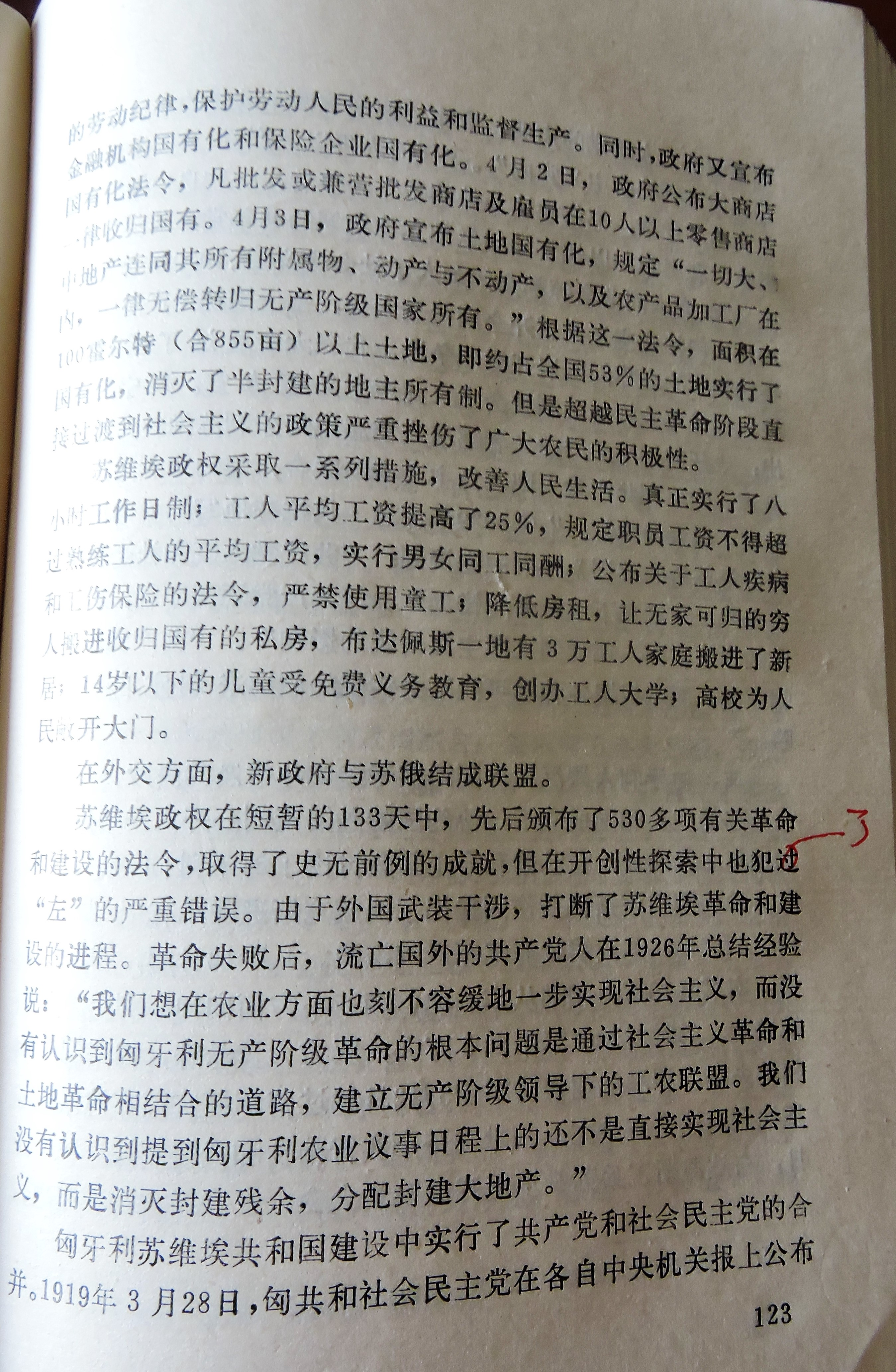 6 DSCN7851.jpg