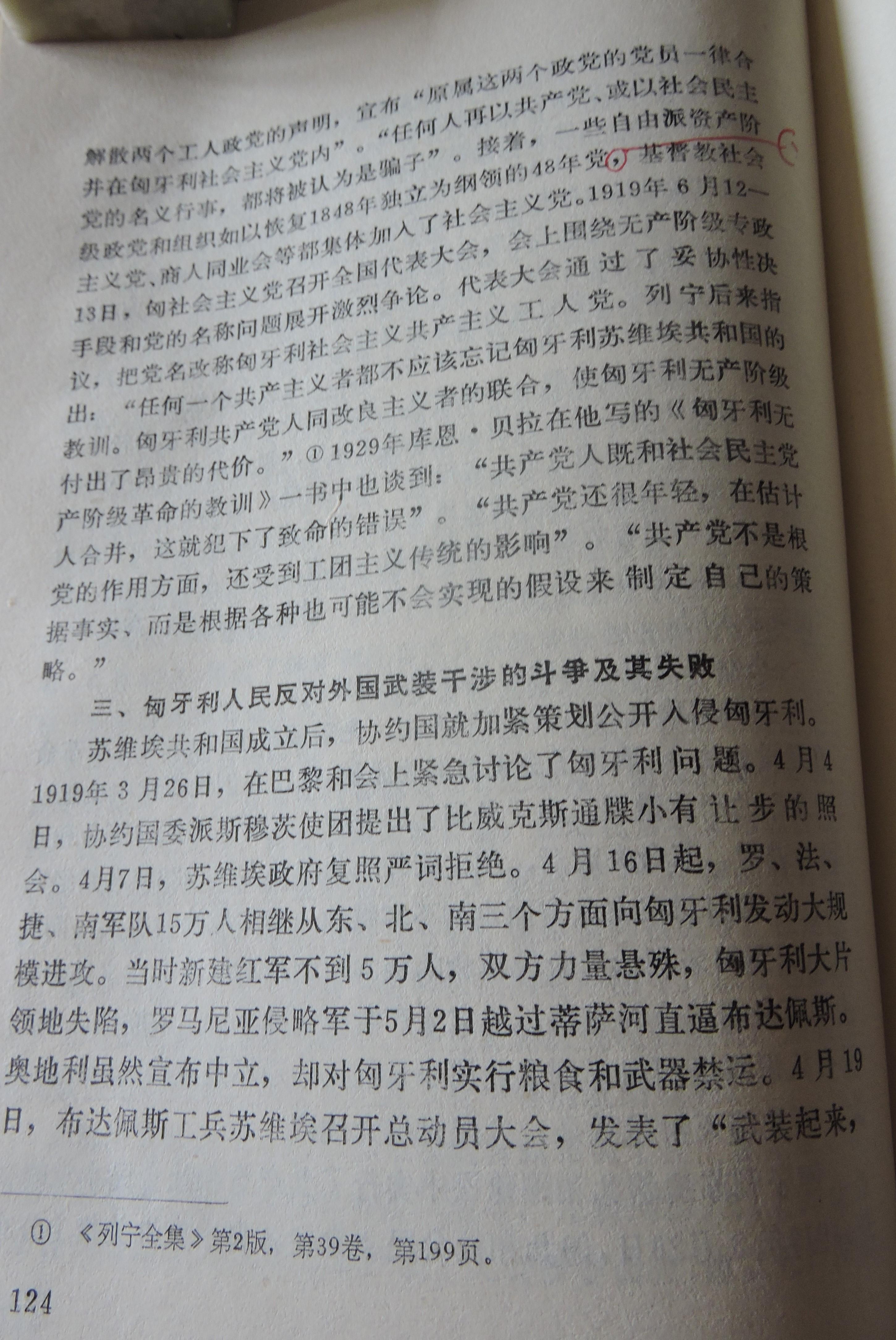 7 DSCN7852.jpg