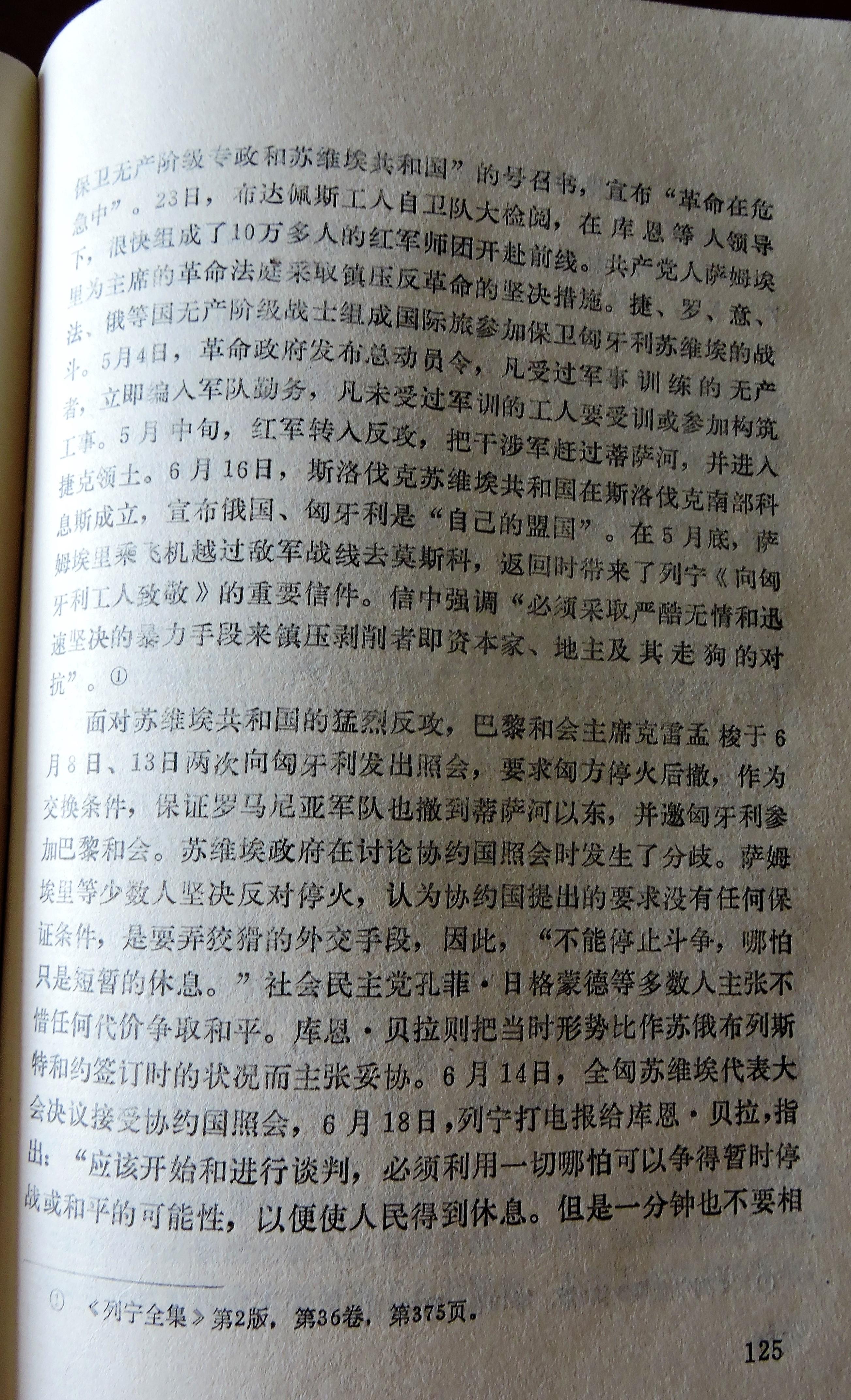8 DSCN7853.jpg
