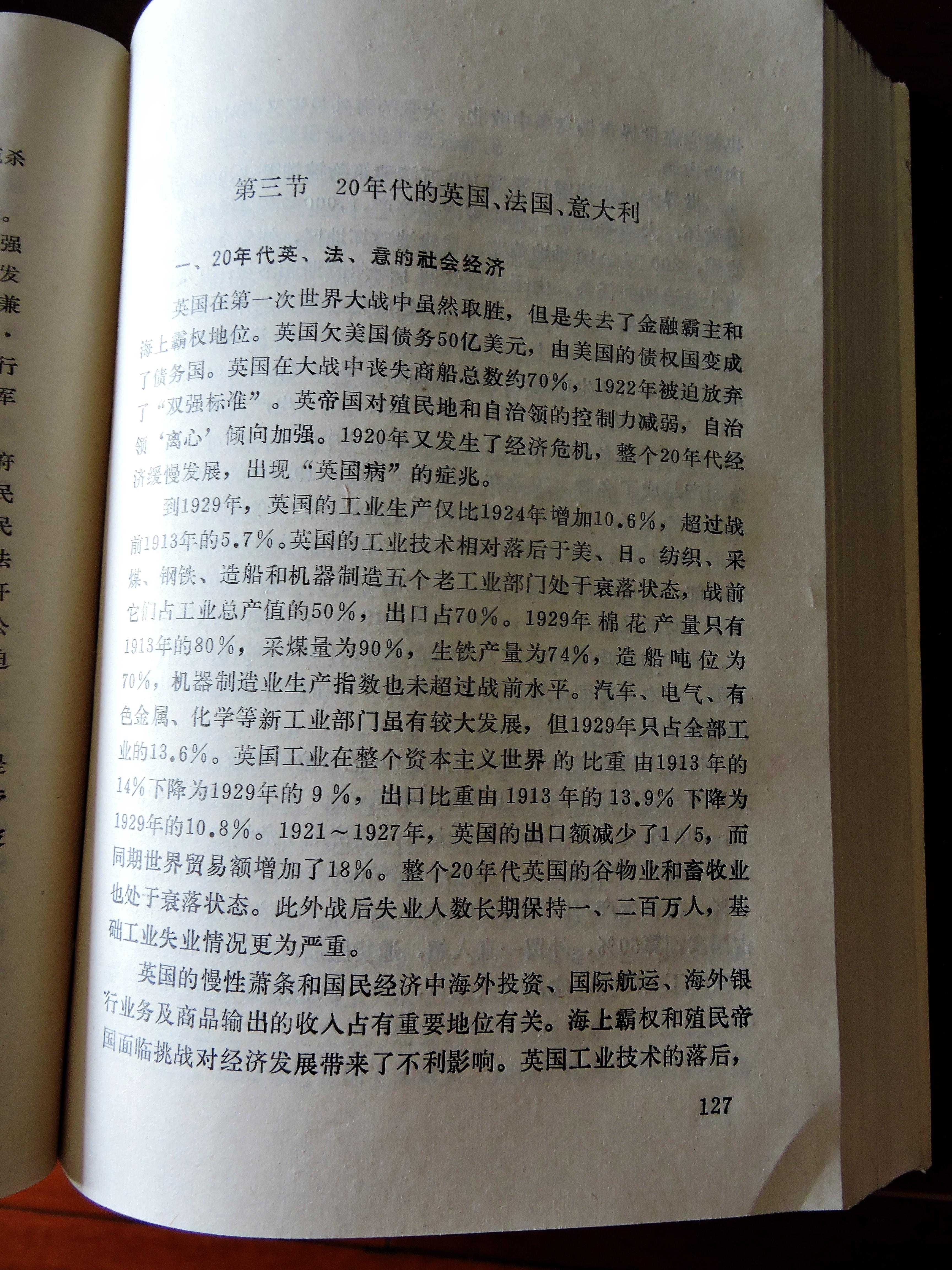 10 DSCN7855.jpg