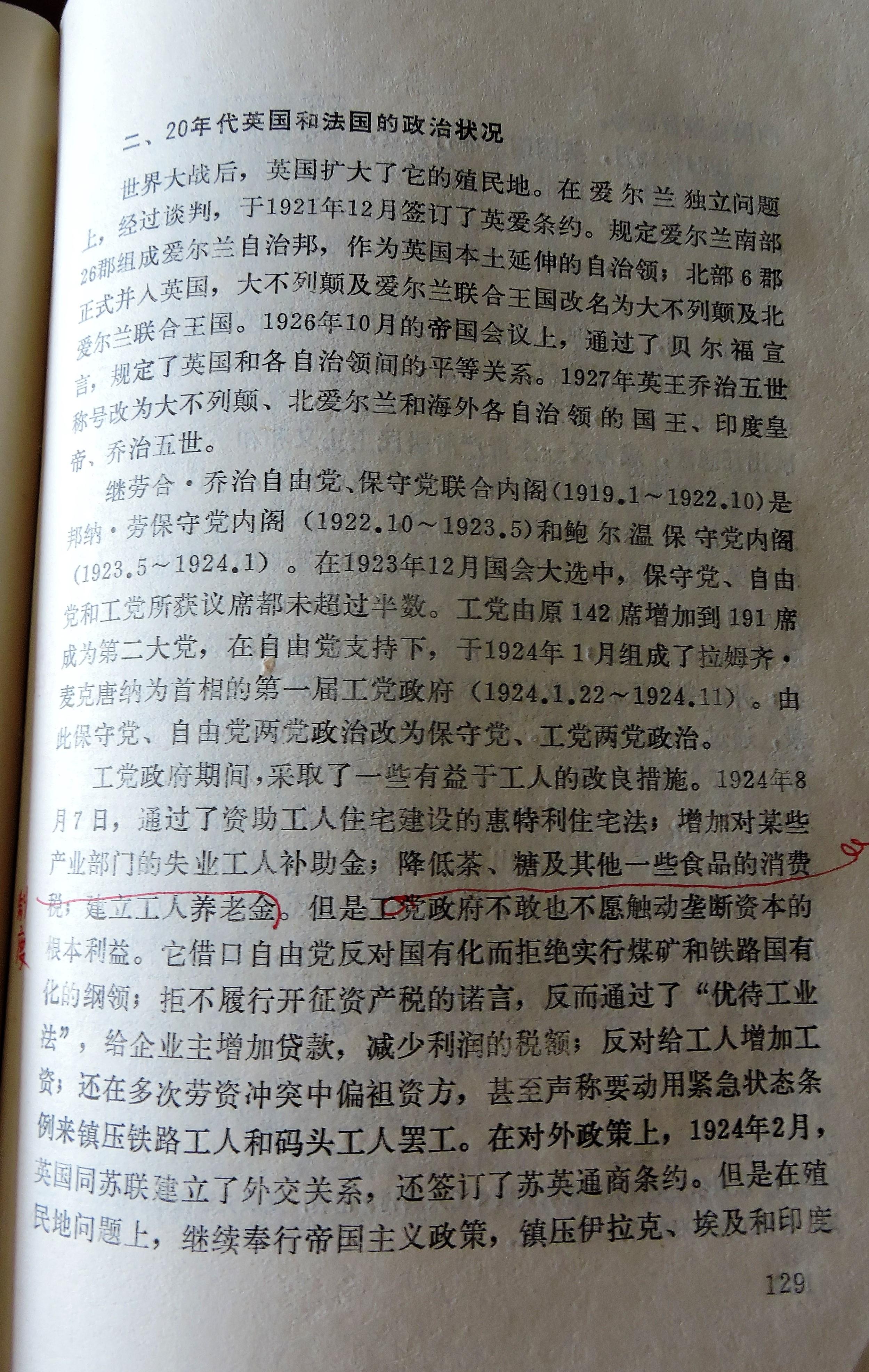 12 DSCN7857.jpg
