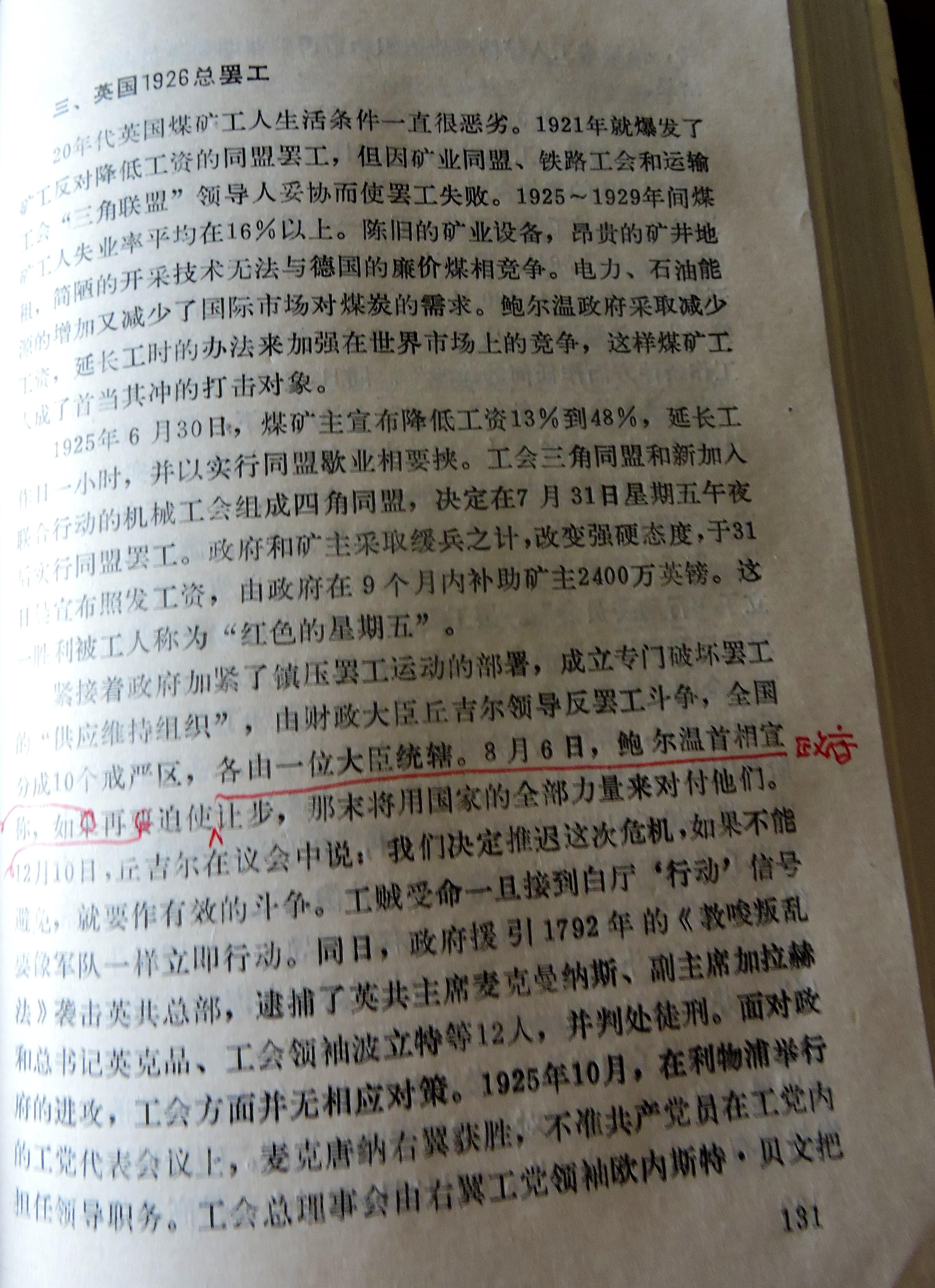 14 DSCN7859.jpg