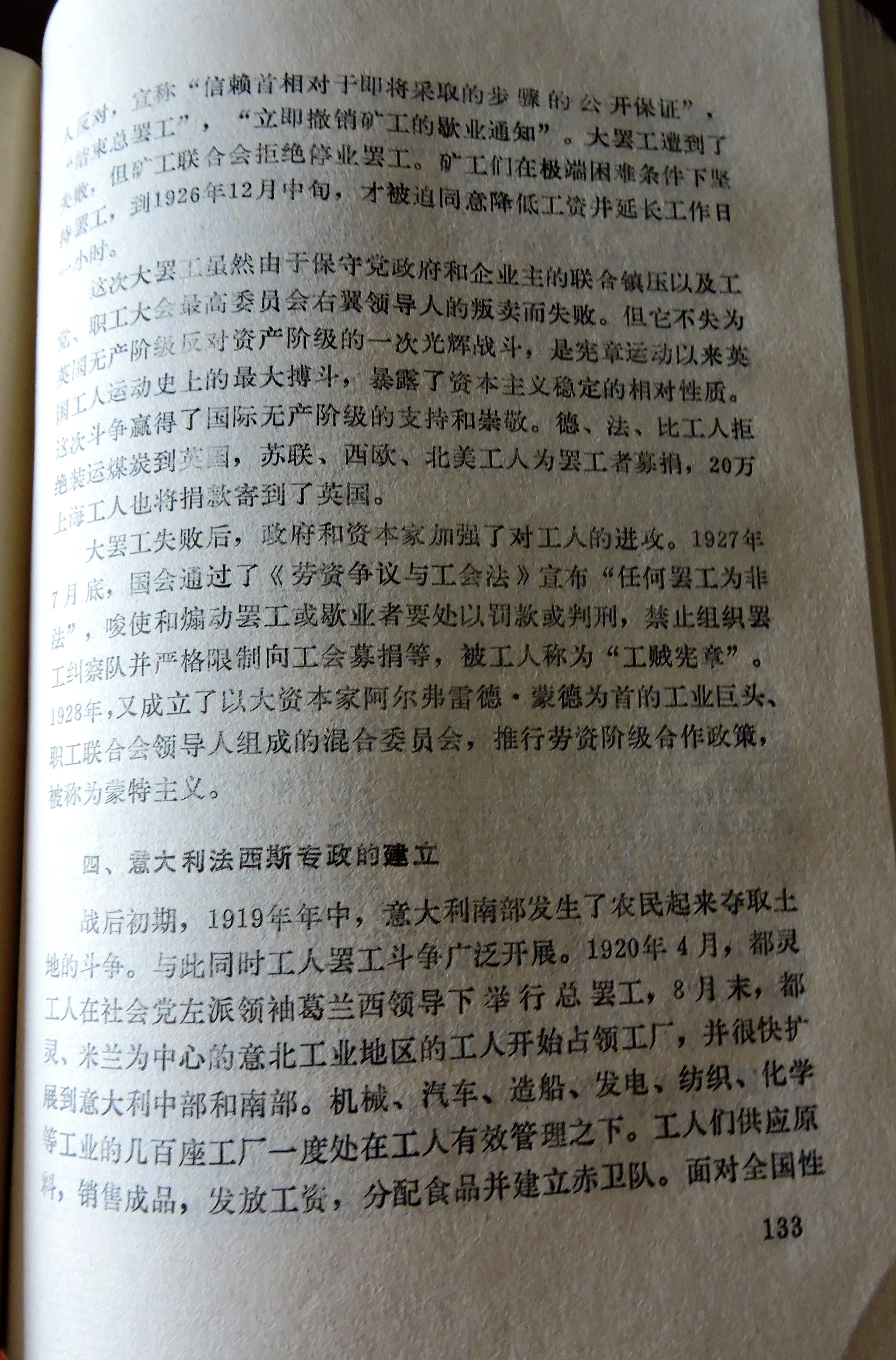 16 DSCN7861.jpg