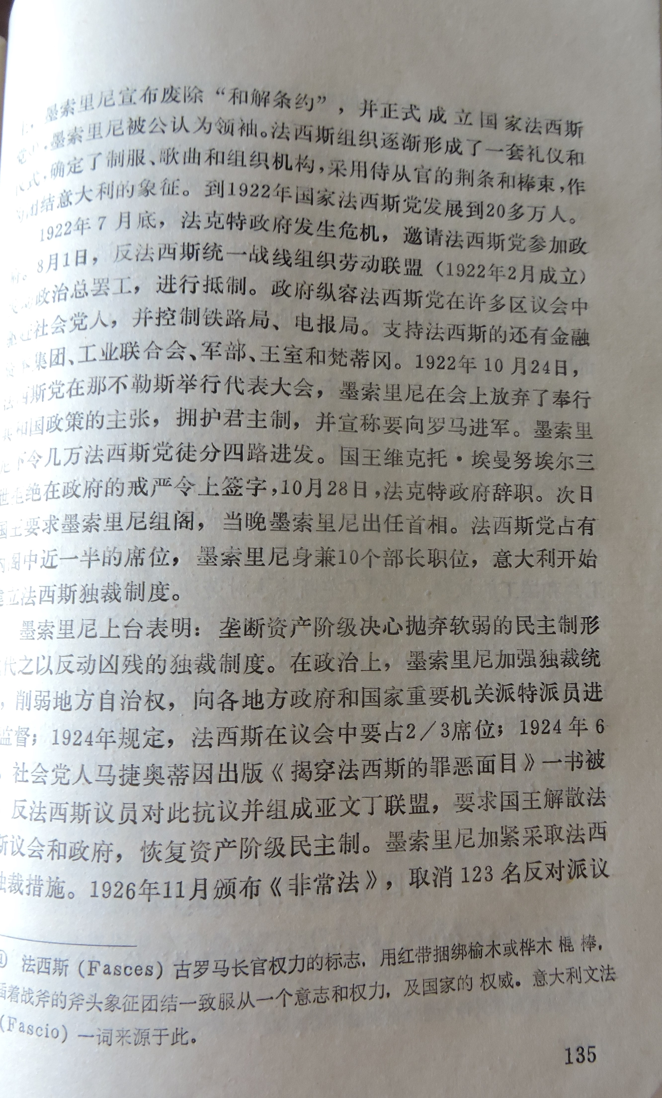 18 DSCN7863.jpg