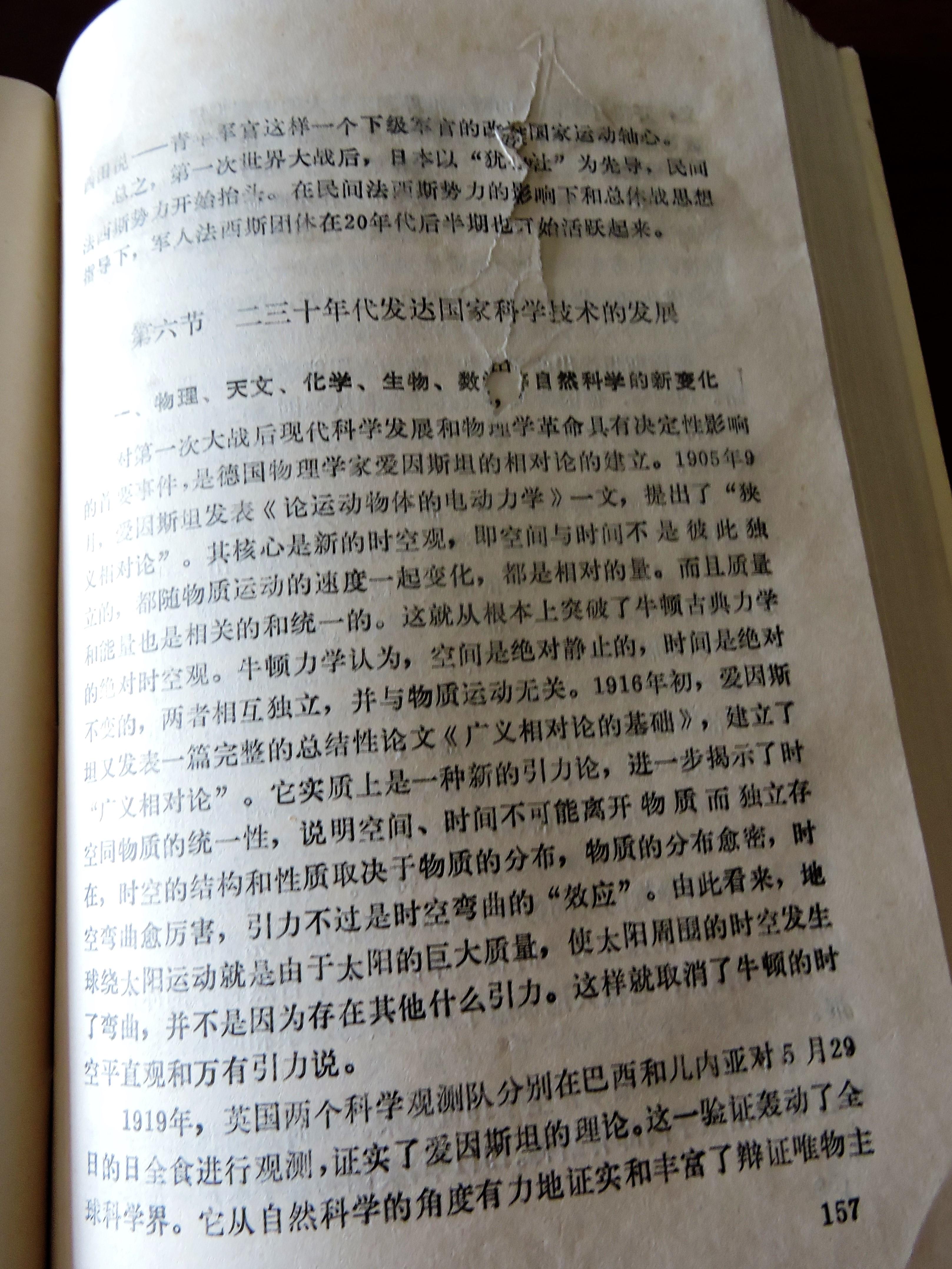 1 DSCN7874.jpg