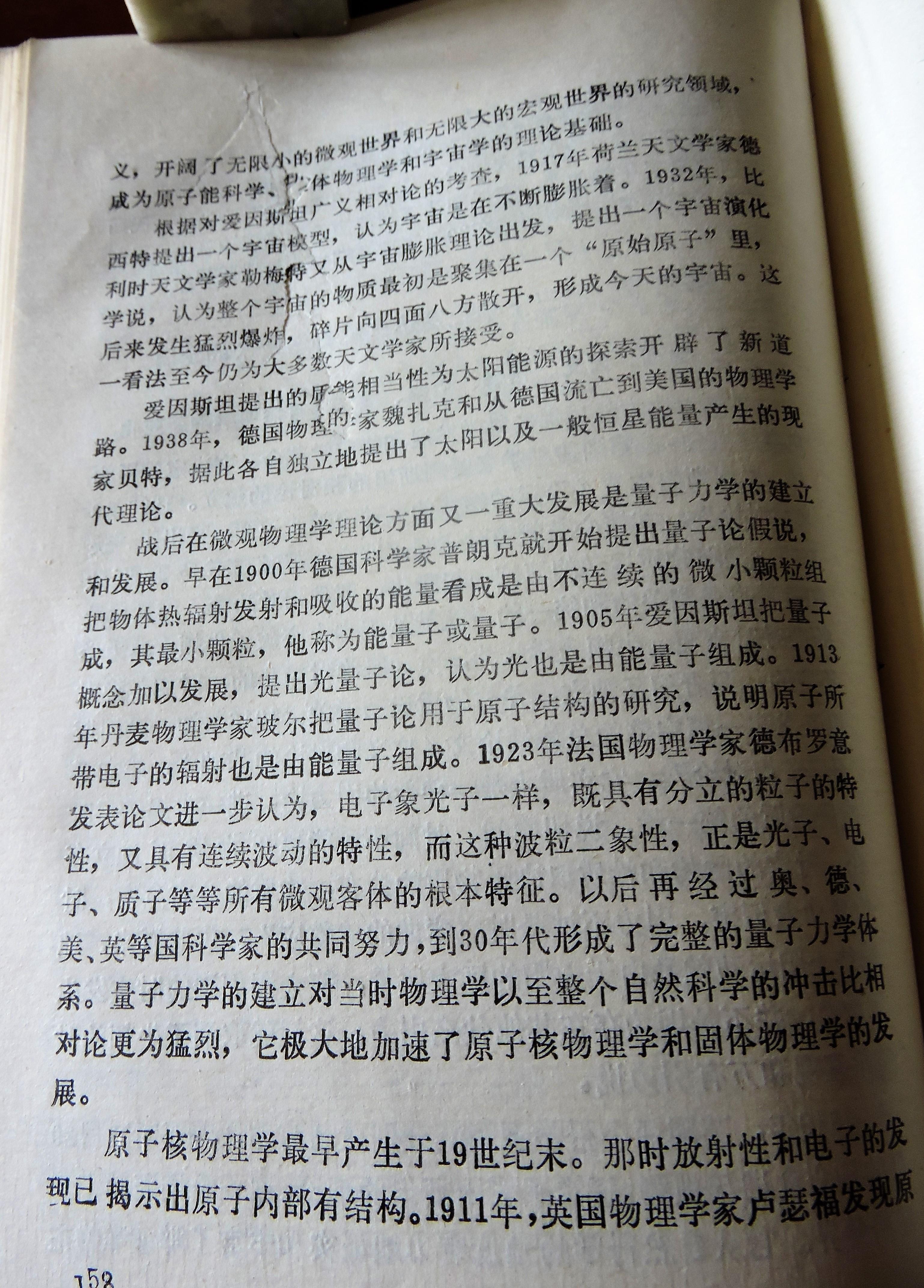 2 DSCN7875.jpg