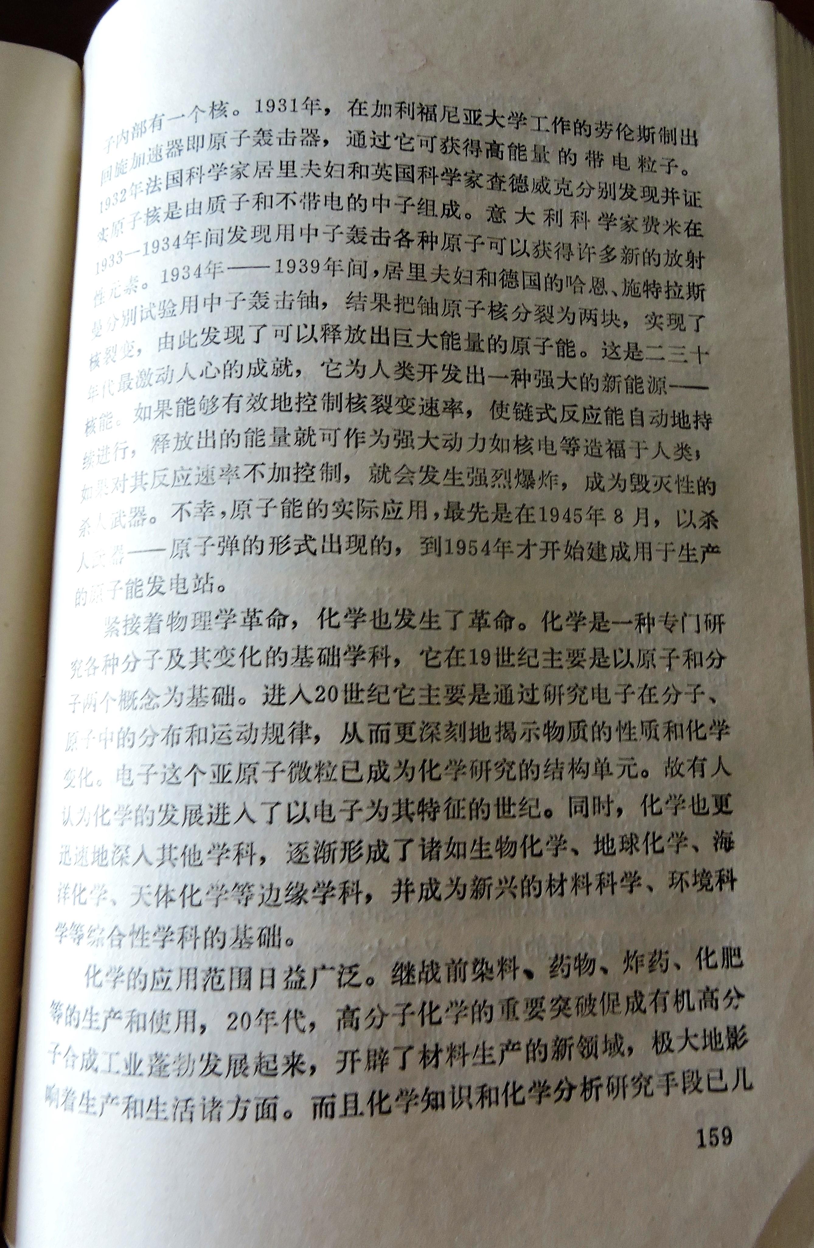 3 DSCN7876.jpg