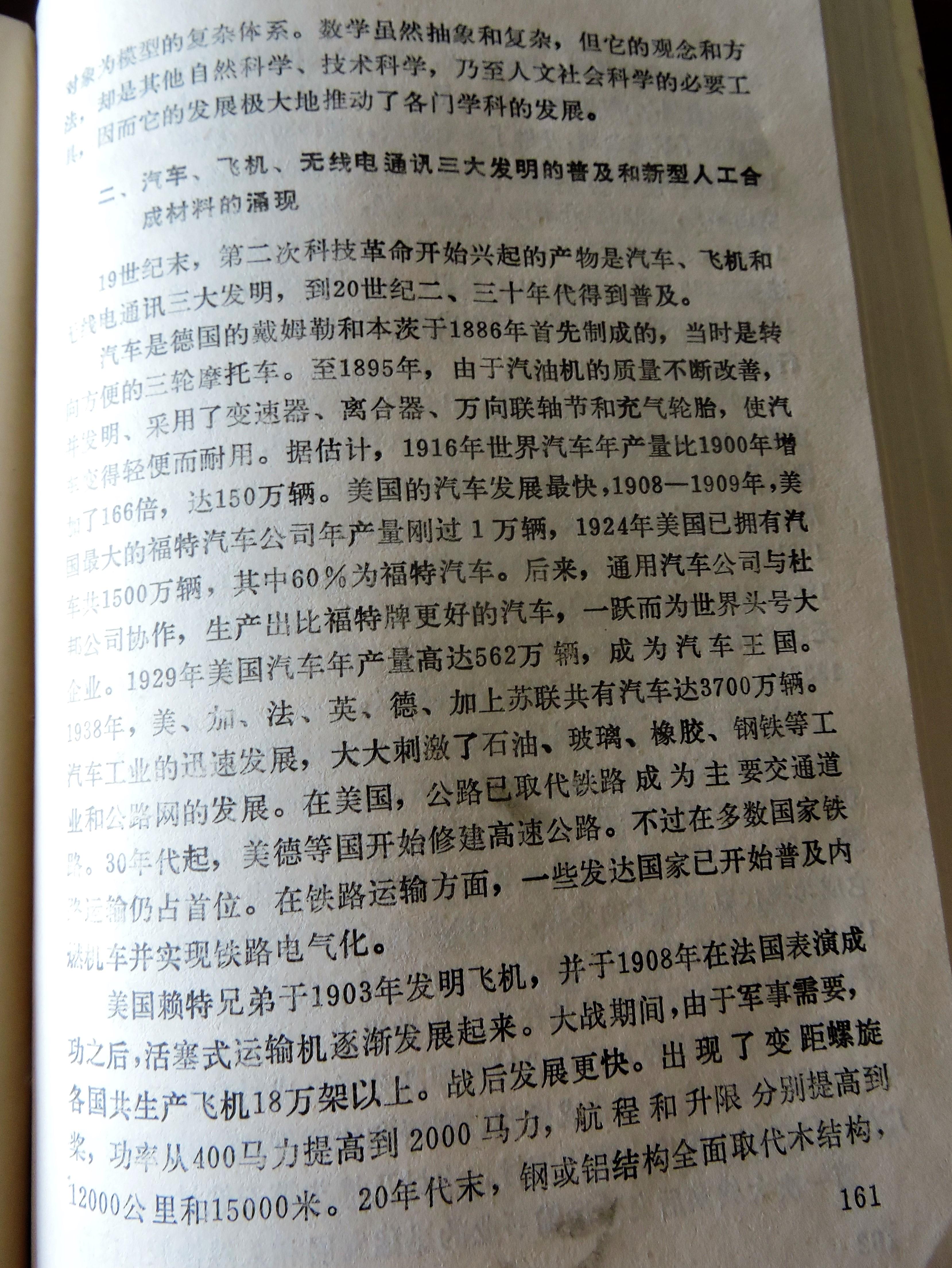 5 DSCN7878.jpg