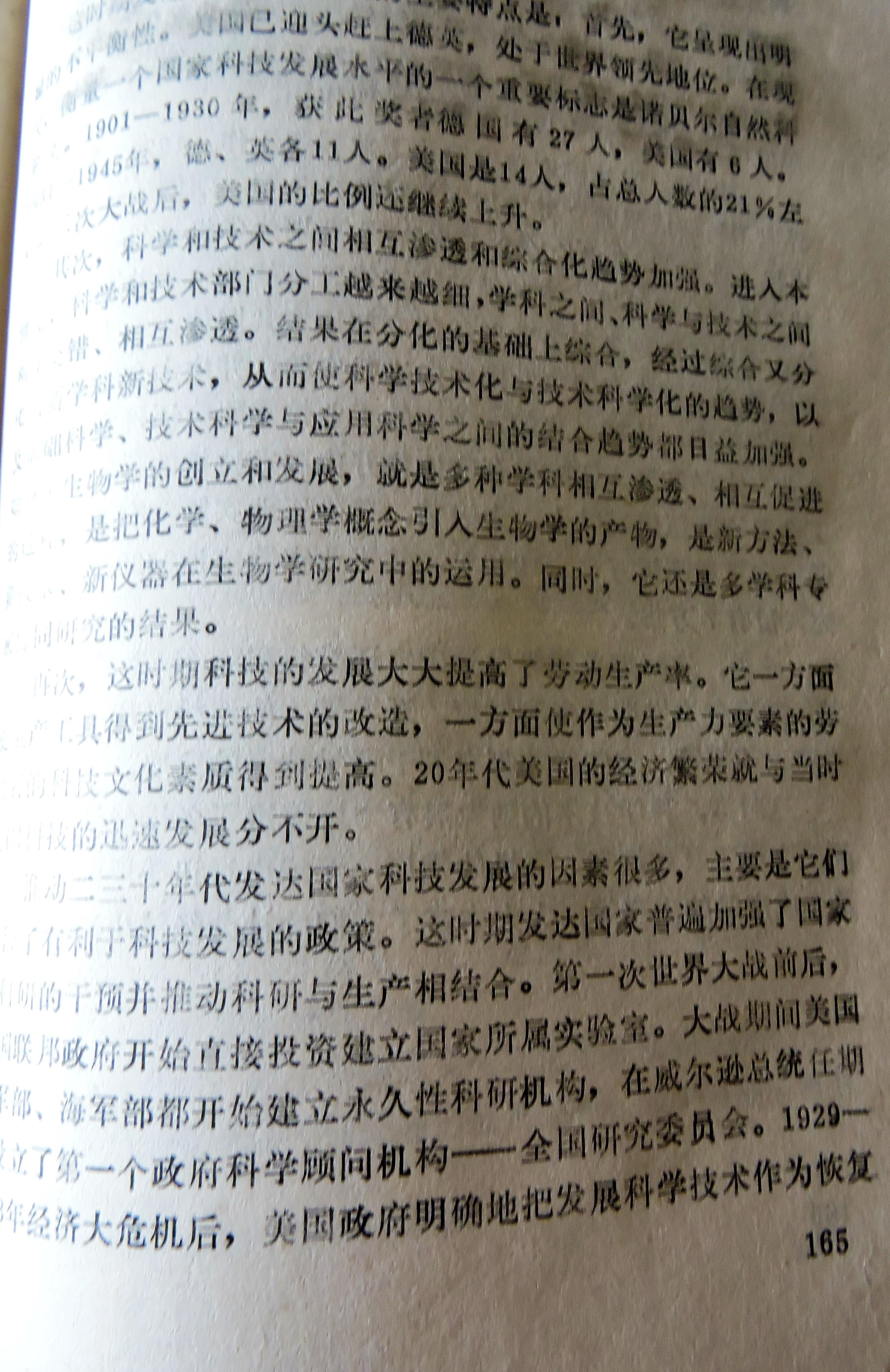 9 DSCN7882.jpg
