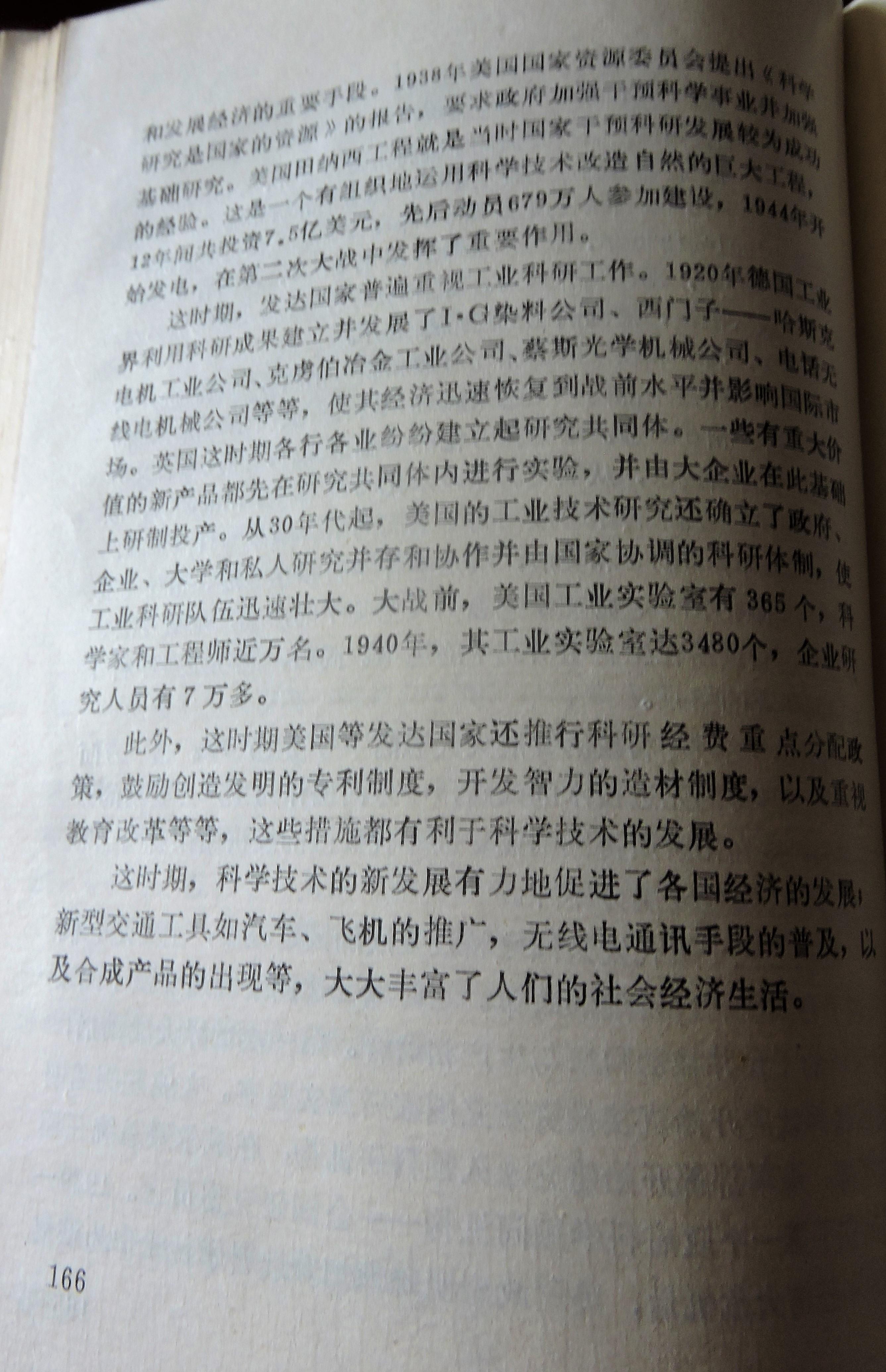 10 DSCN7883.jpg
