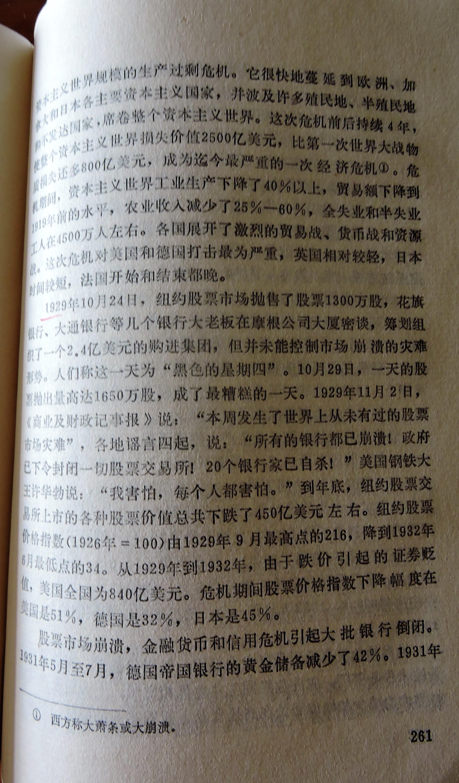 2 DSCN7885.jpg