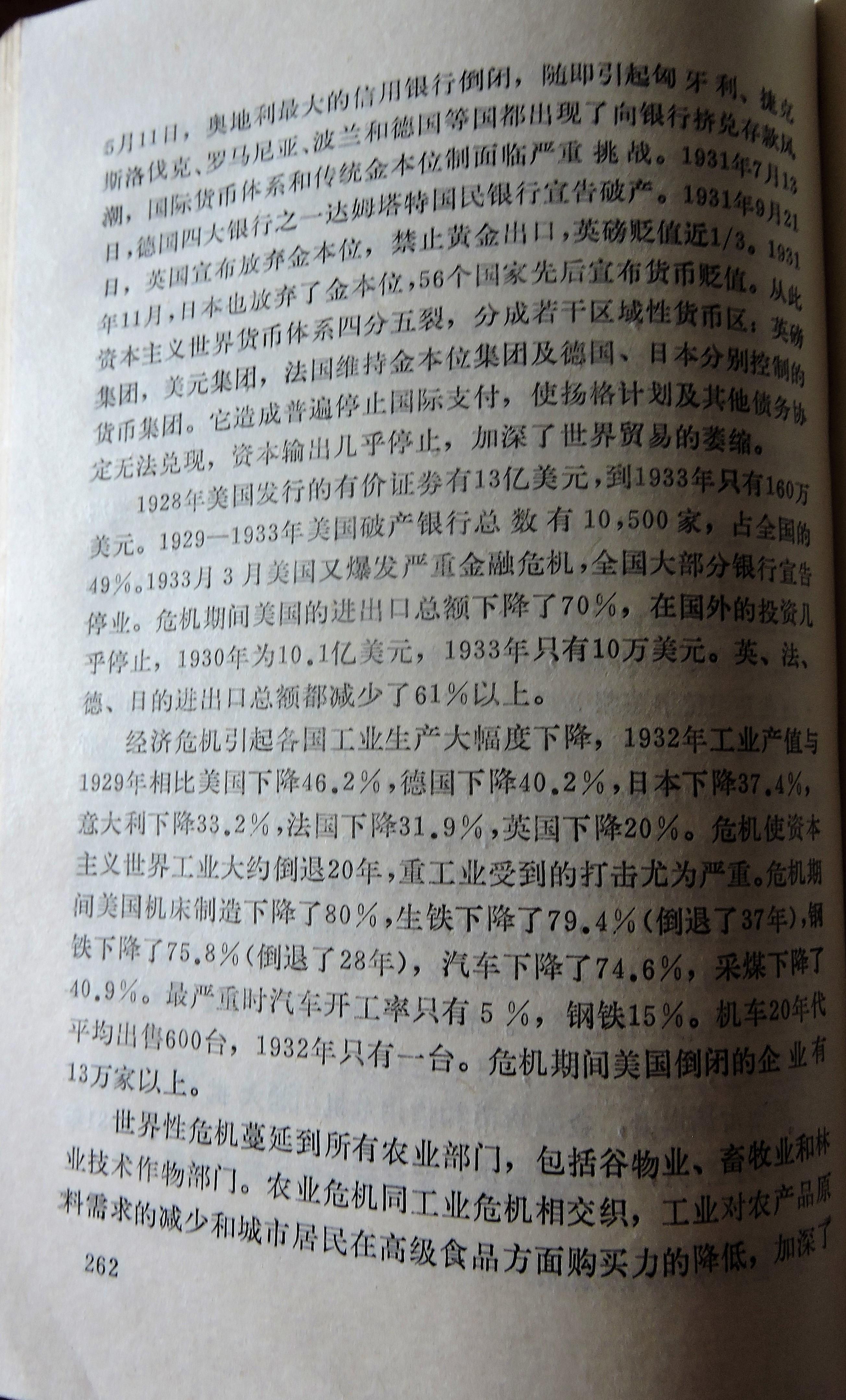 3 DSCN7886.jpg