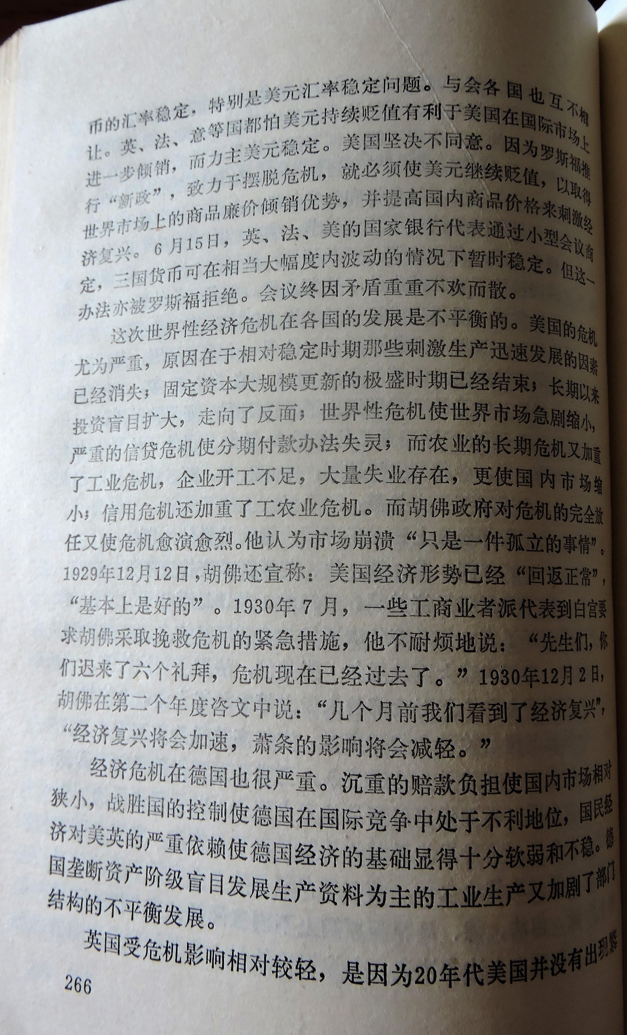 7 DSCN7890.jpg
